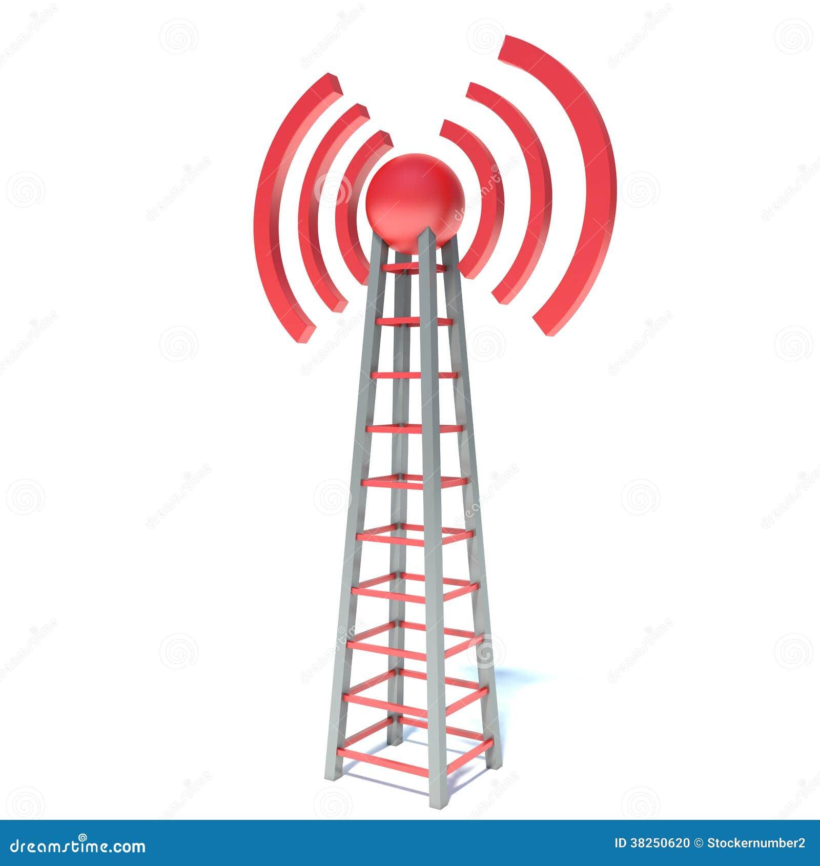 无线通讯台