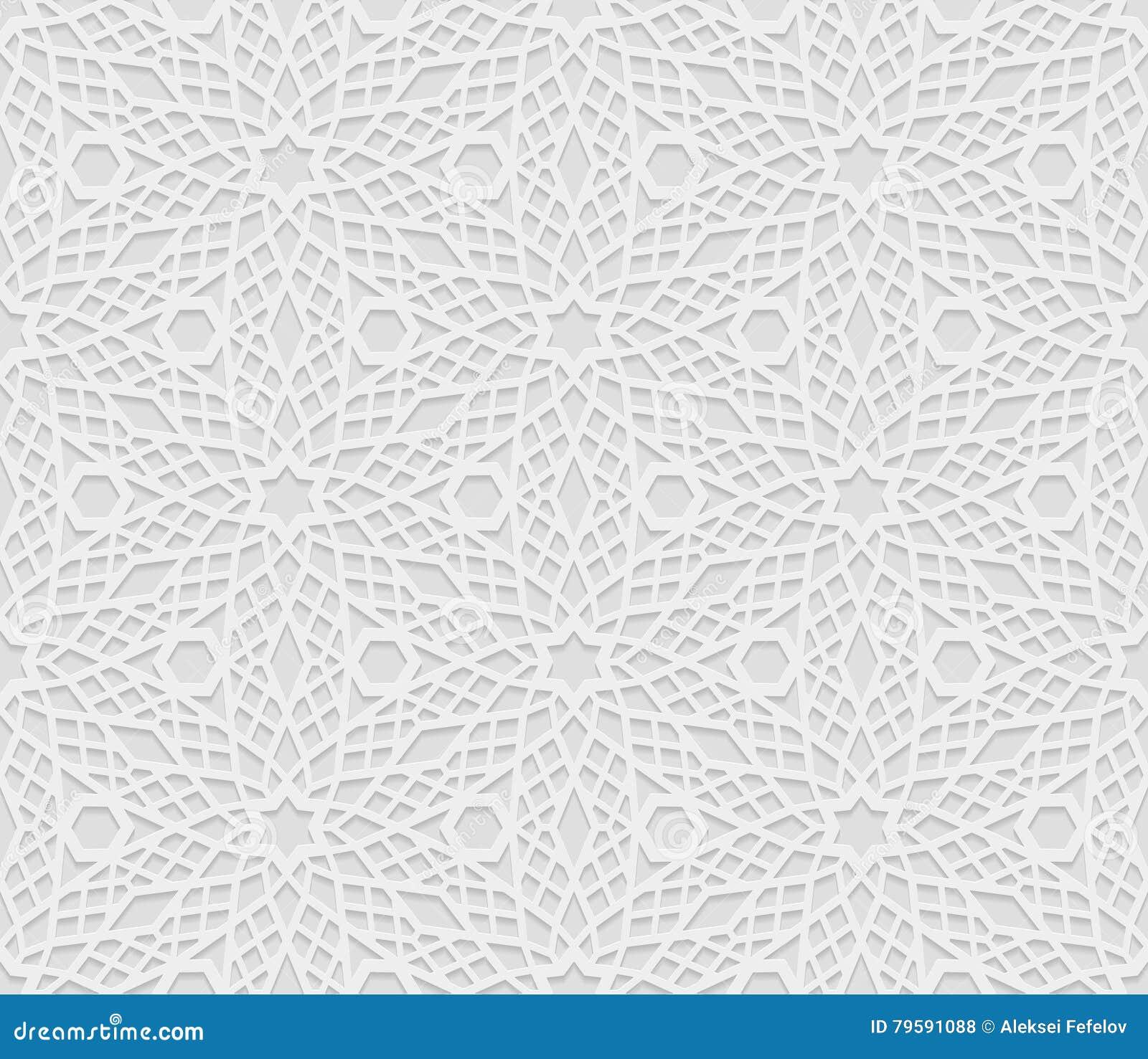 无缝的阿拉伯几何样式, 3D白色样式,印地安装饰品,波斯主题,传染媒介 不尽的纹理可以为wal使用