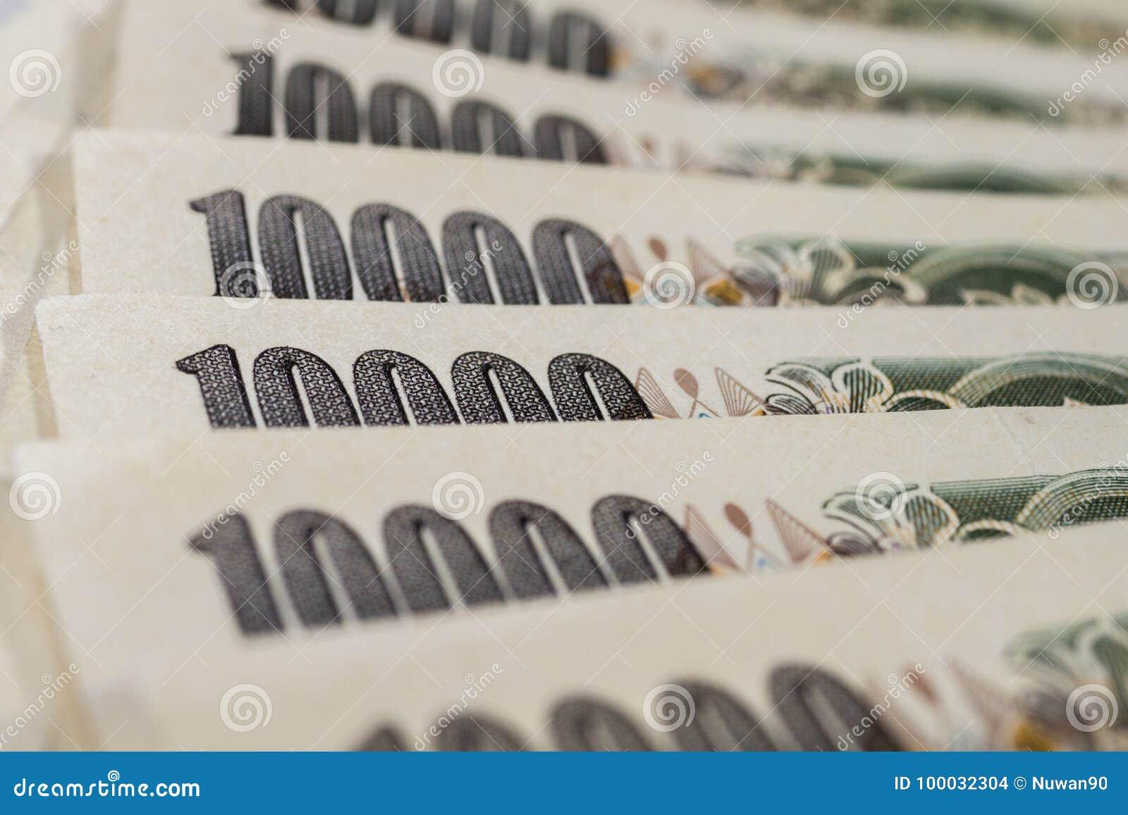 日元货币背景钞票