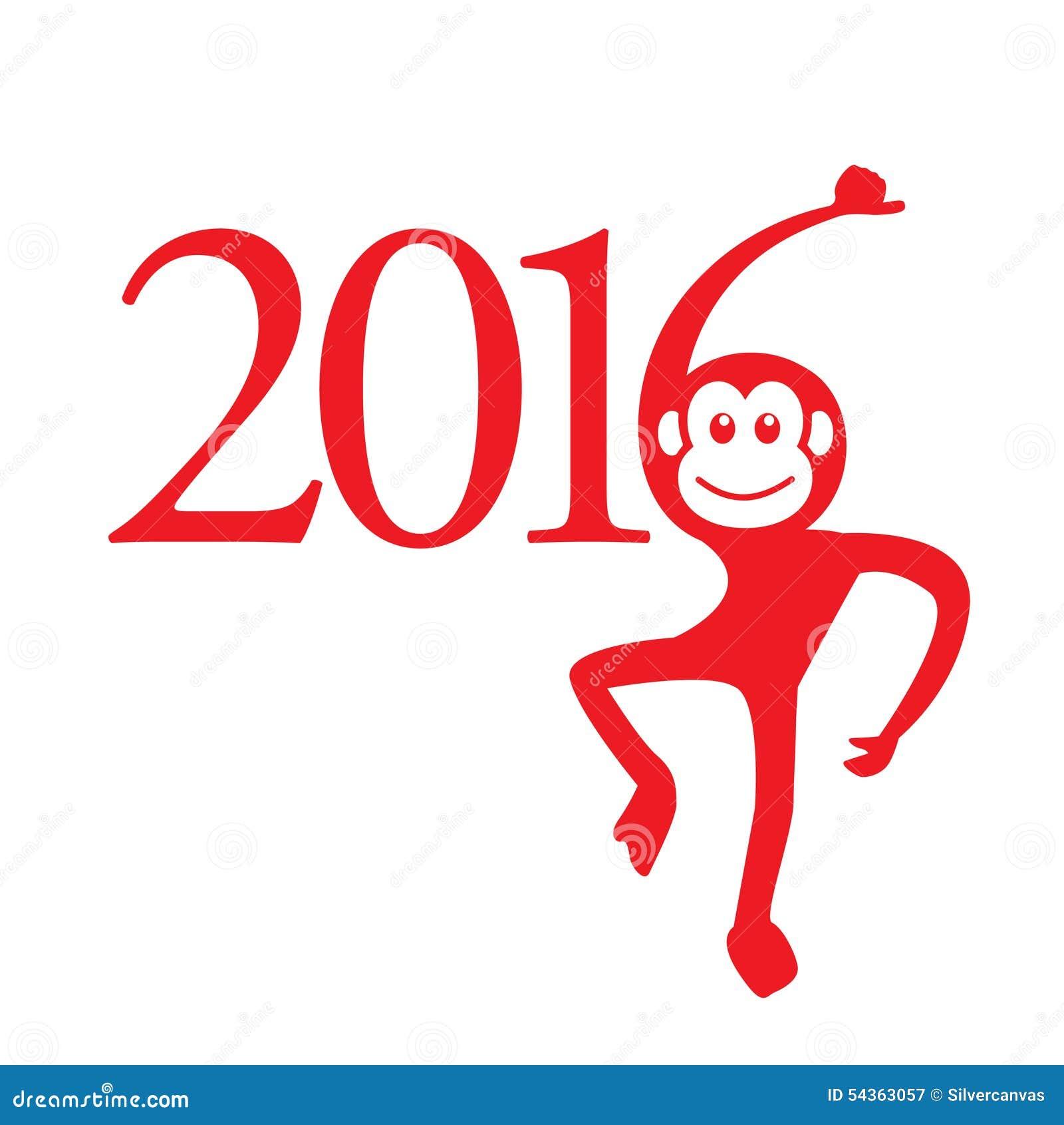 日历2016年猴子:中国黄道带标志
