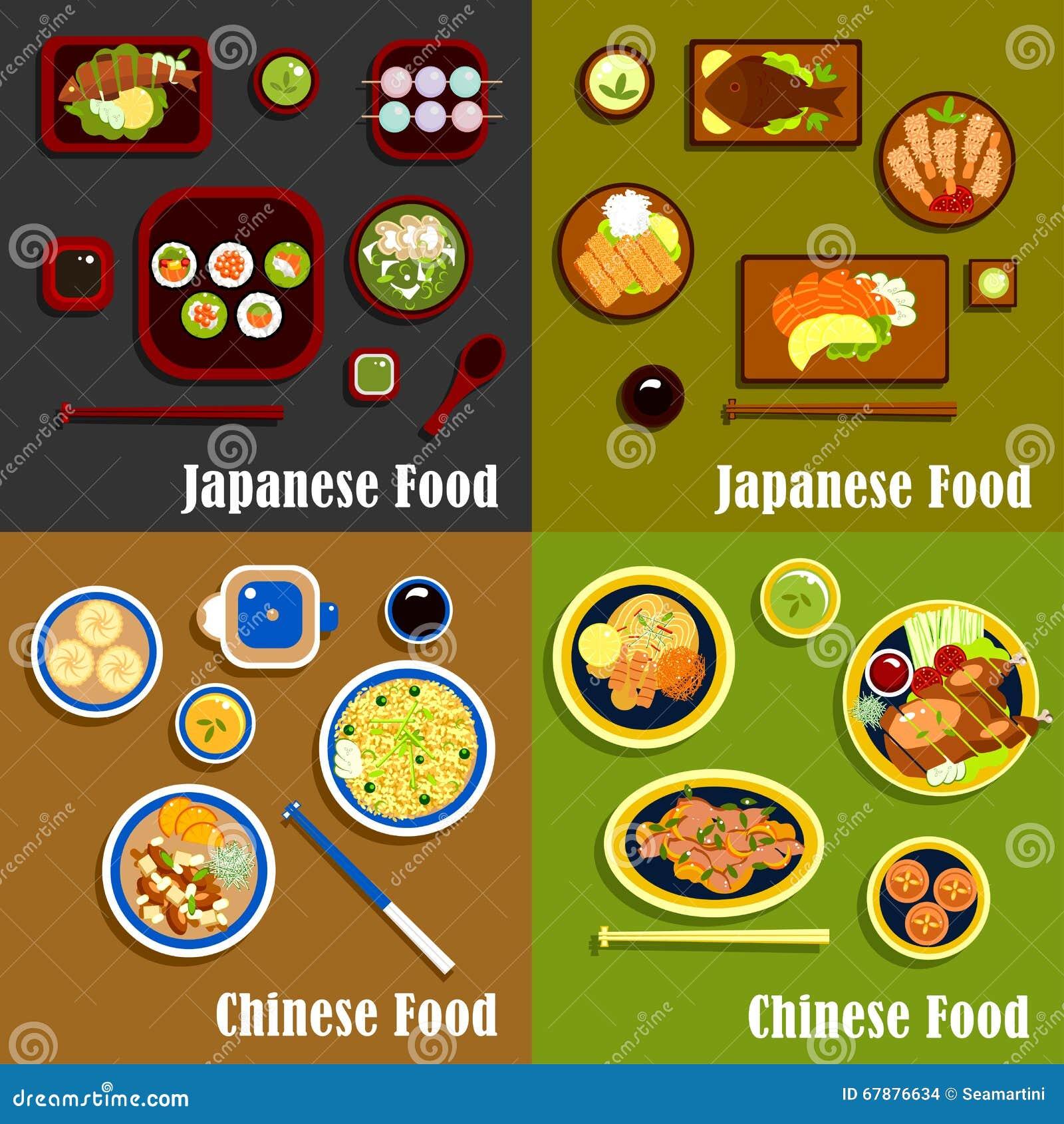 日本和中国烹调菜单