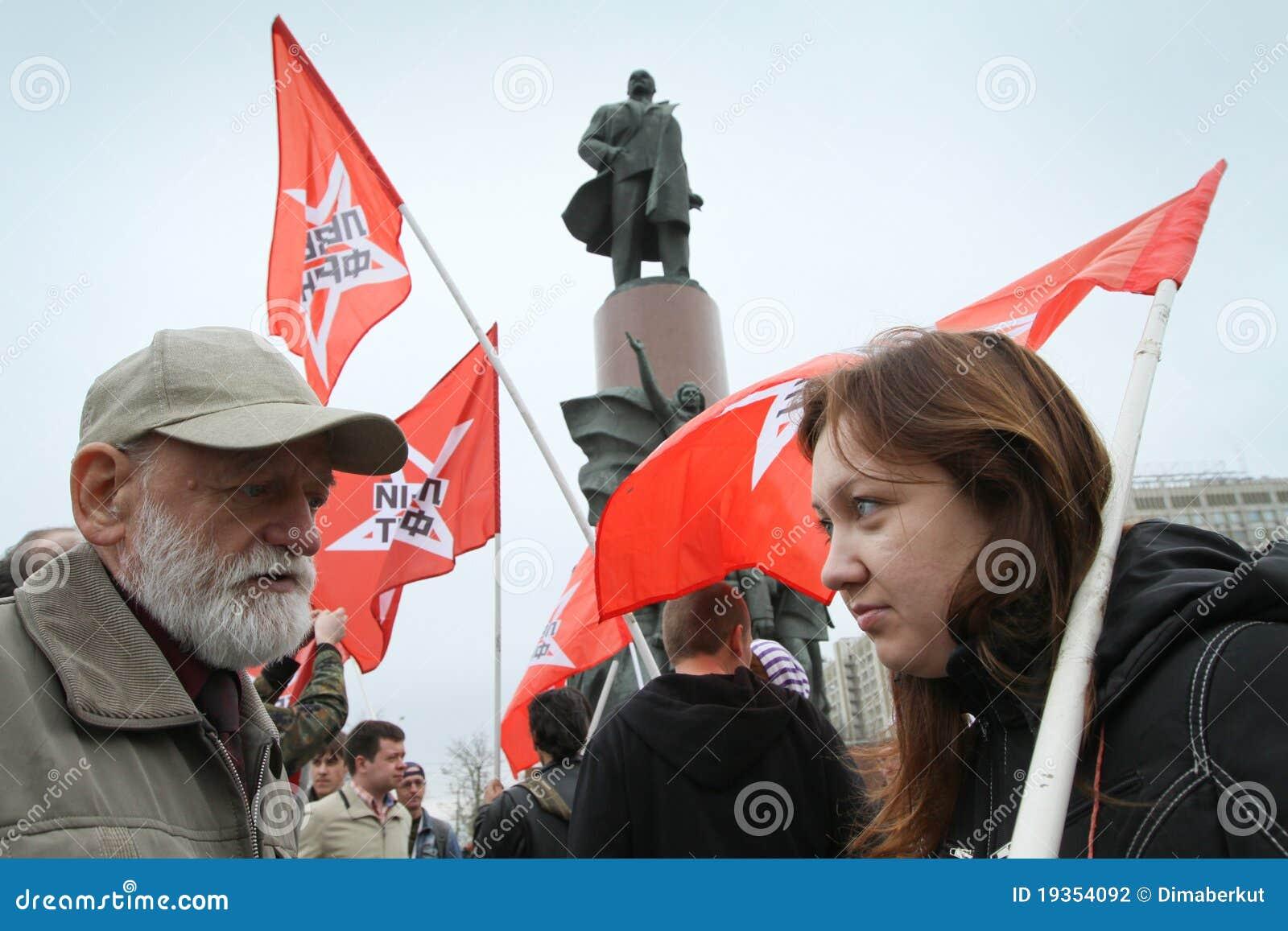 日演示人工莫斯科