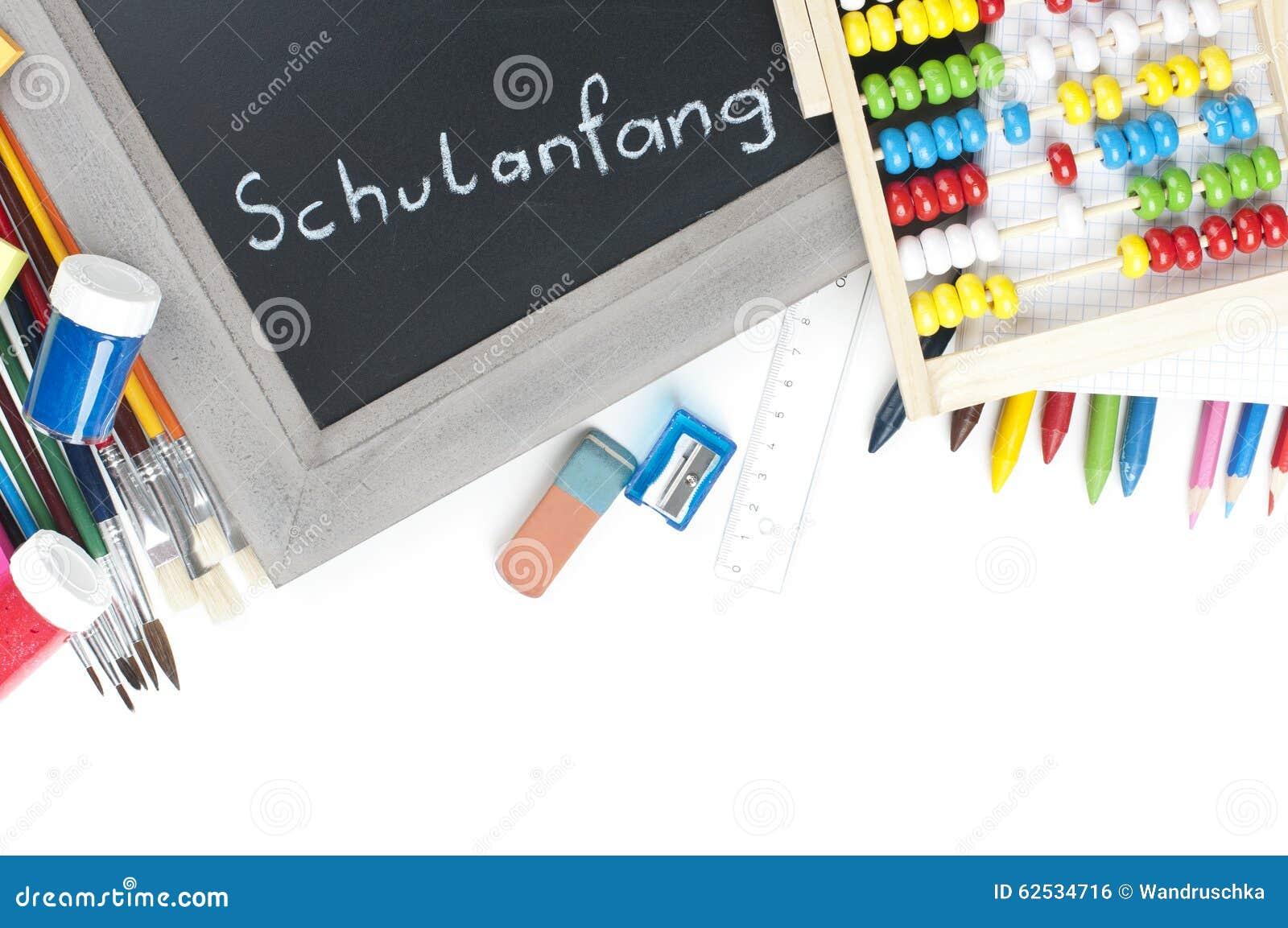 日第一所学校