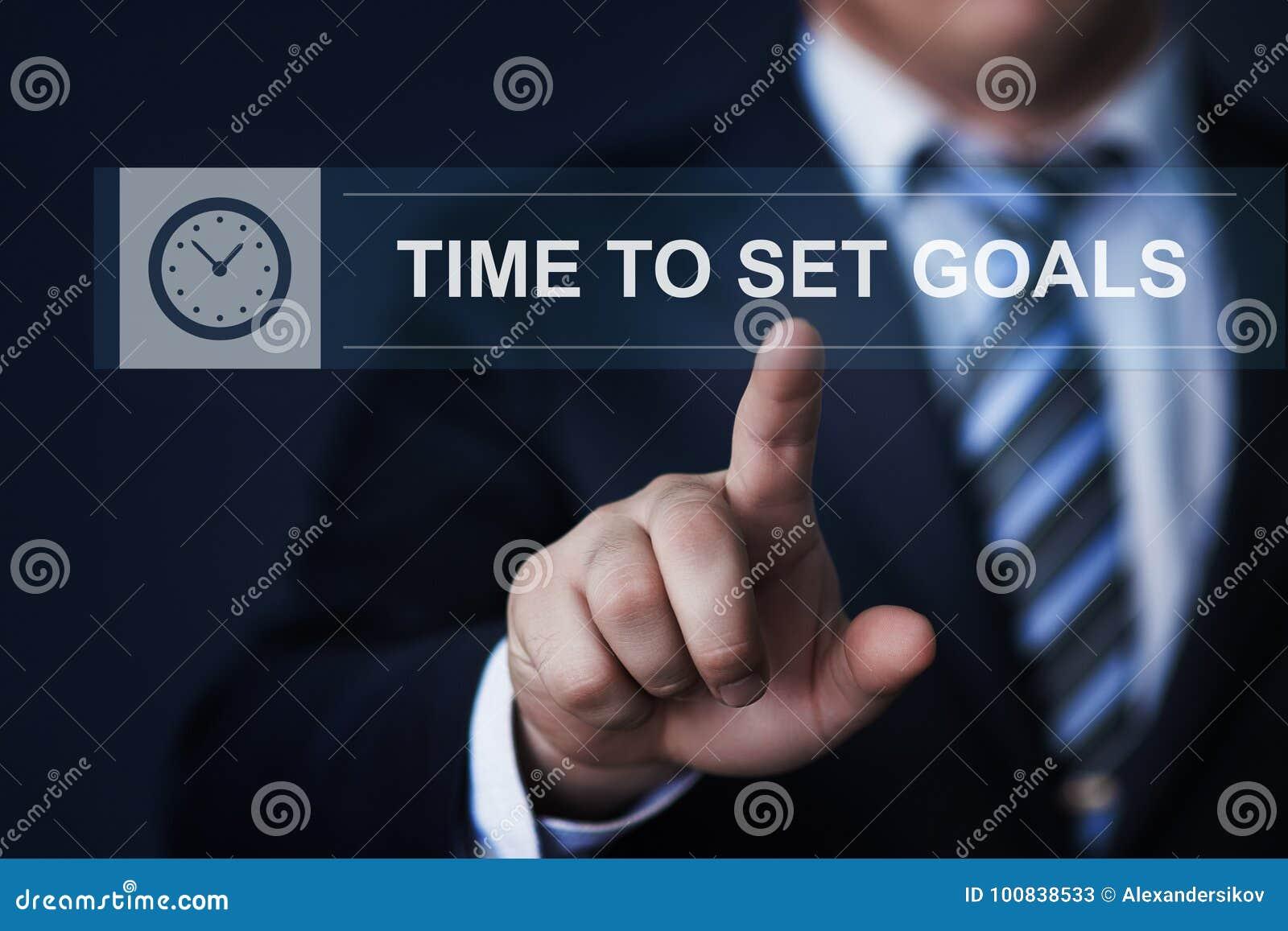 时刻制定目标计划战略企业互联网技术概念