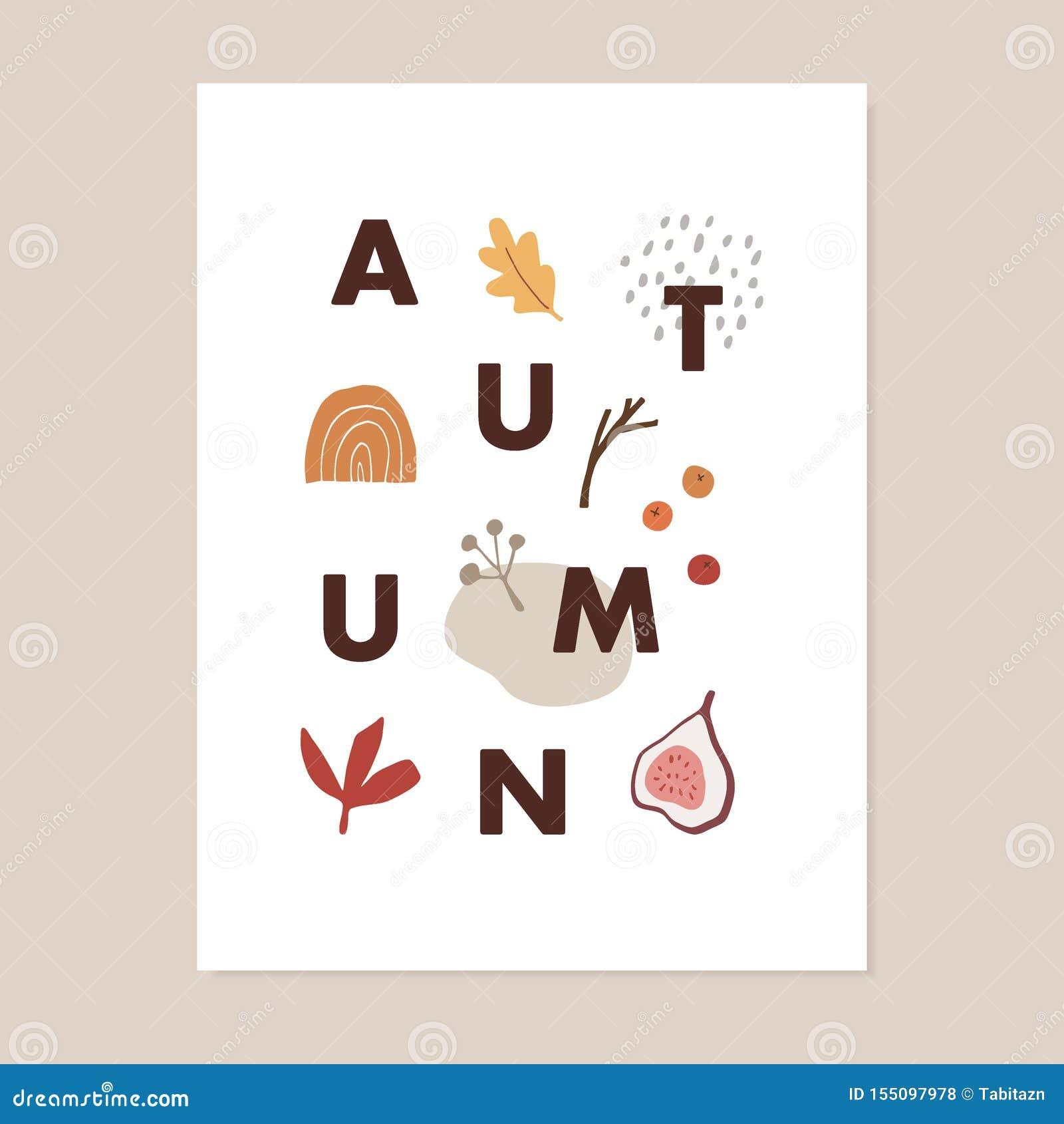 时髦五颜六色的秋天贺卡,邀请 秋天文本用无花果果子、橡木叶子,莓果和抽象几何