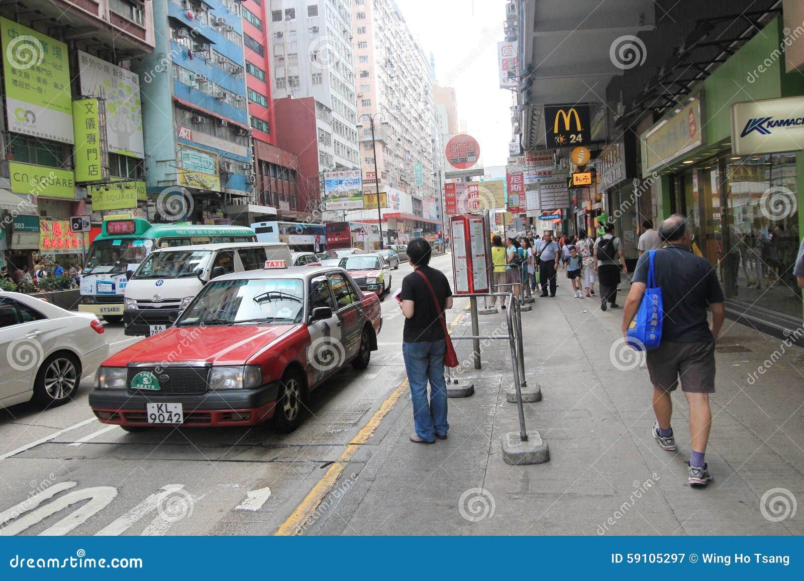 旺角街道视图在香港