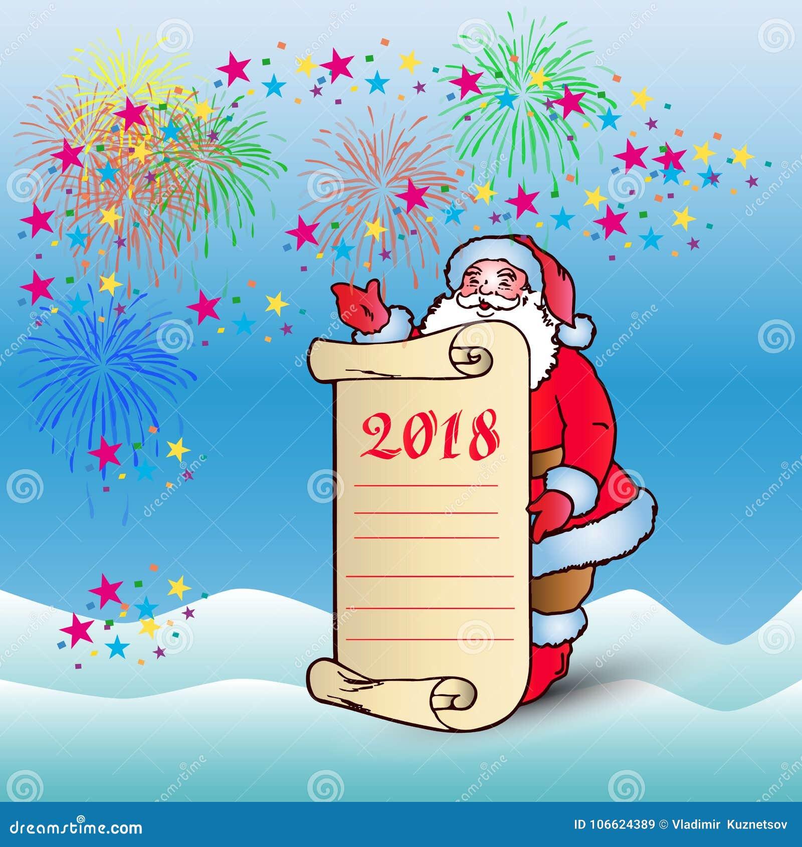 明信片,有羊皮纸空白纸的圣诞老人congratu的