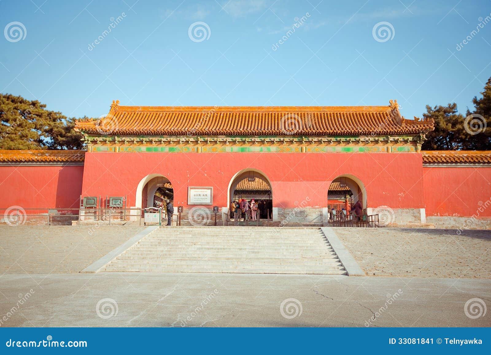 明十三陵在北京,中国
