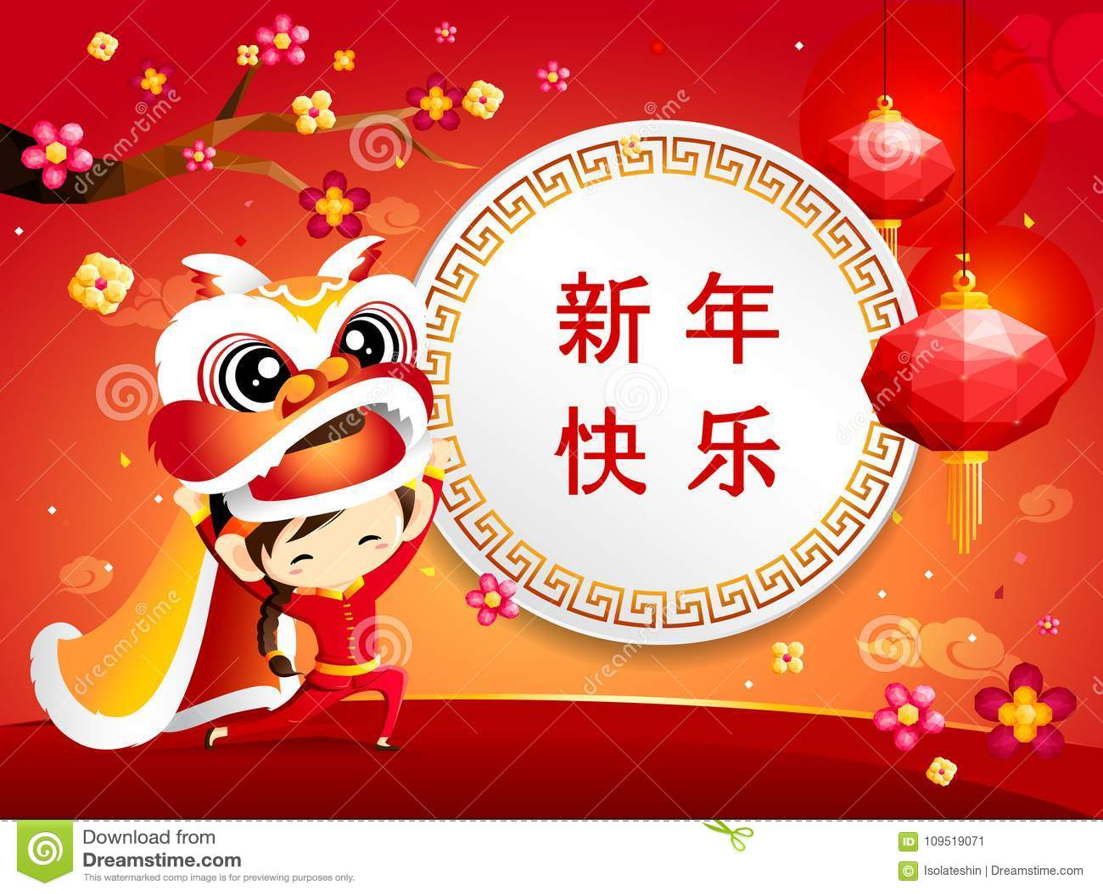 春节与演奏在红色背景设计的男孩的贺卡舞狮