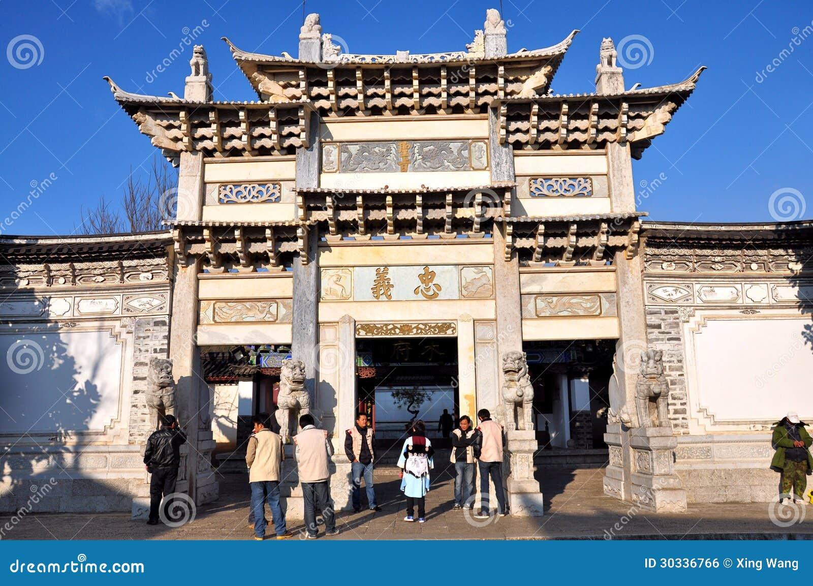 纪念拱道在Lijiang老镇