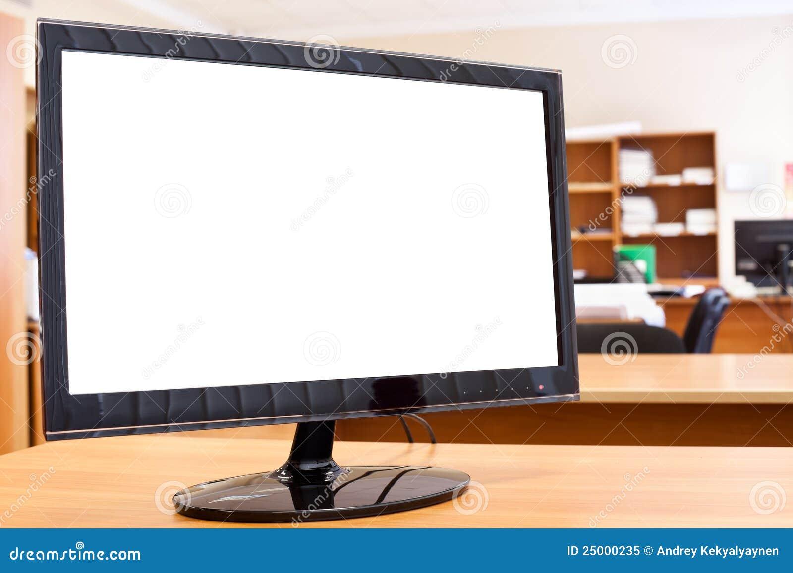 显示器屏幕表白色