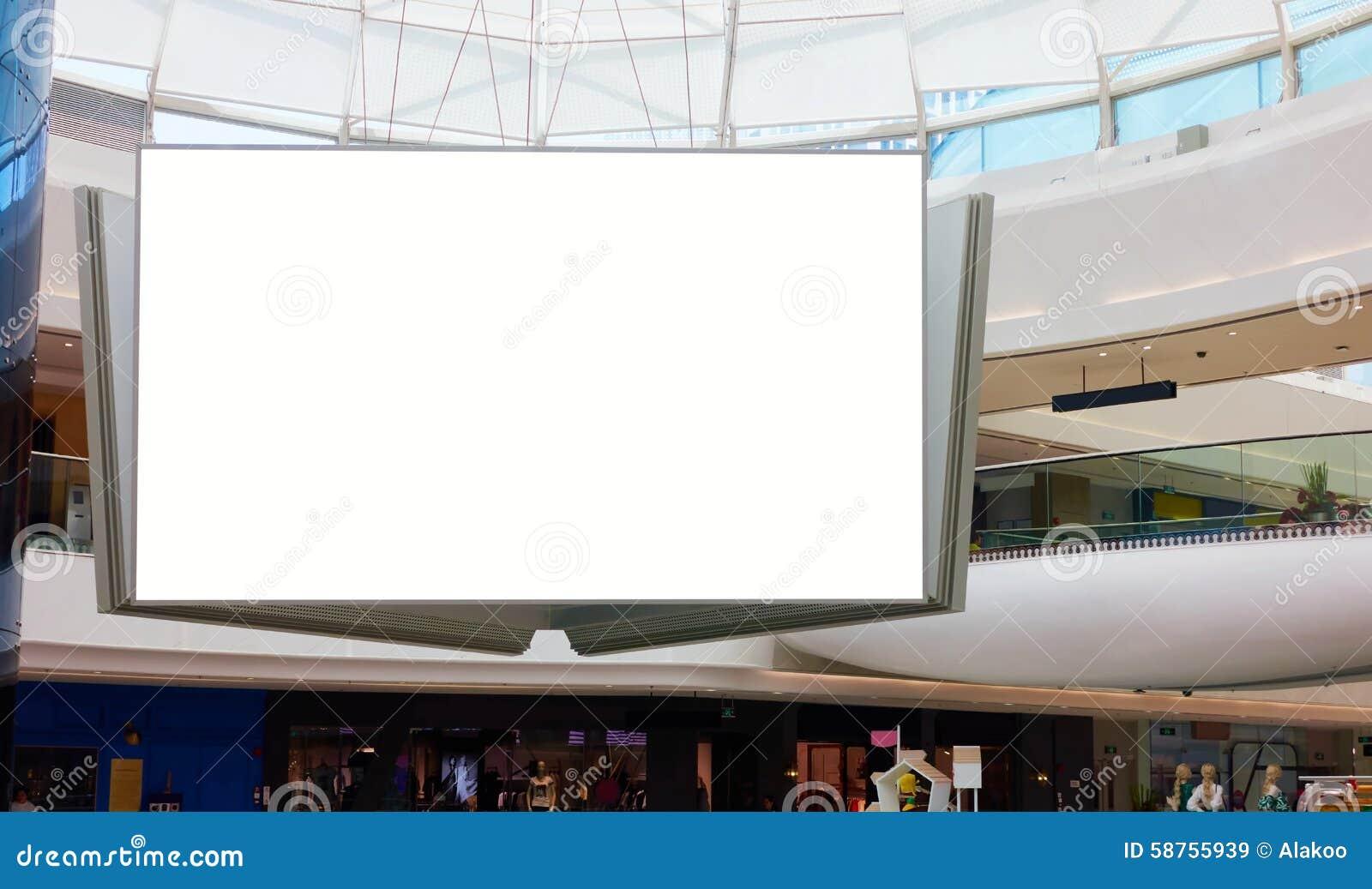 给显示空白的广告牌做广告