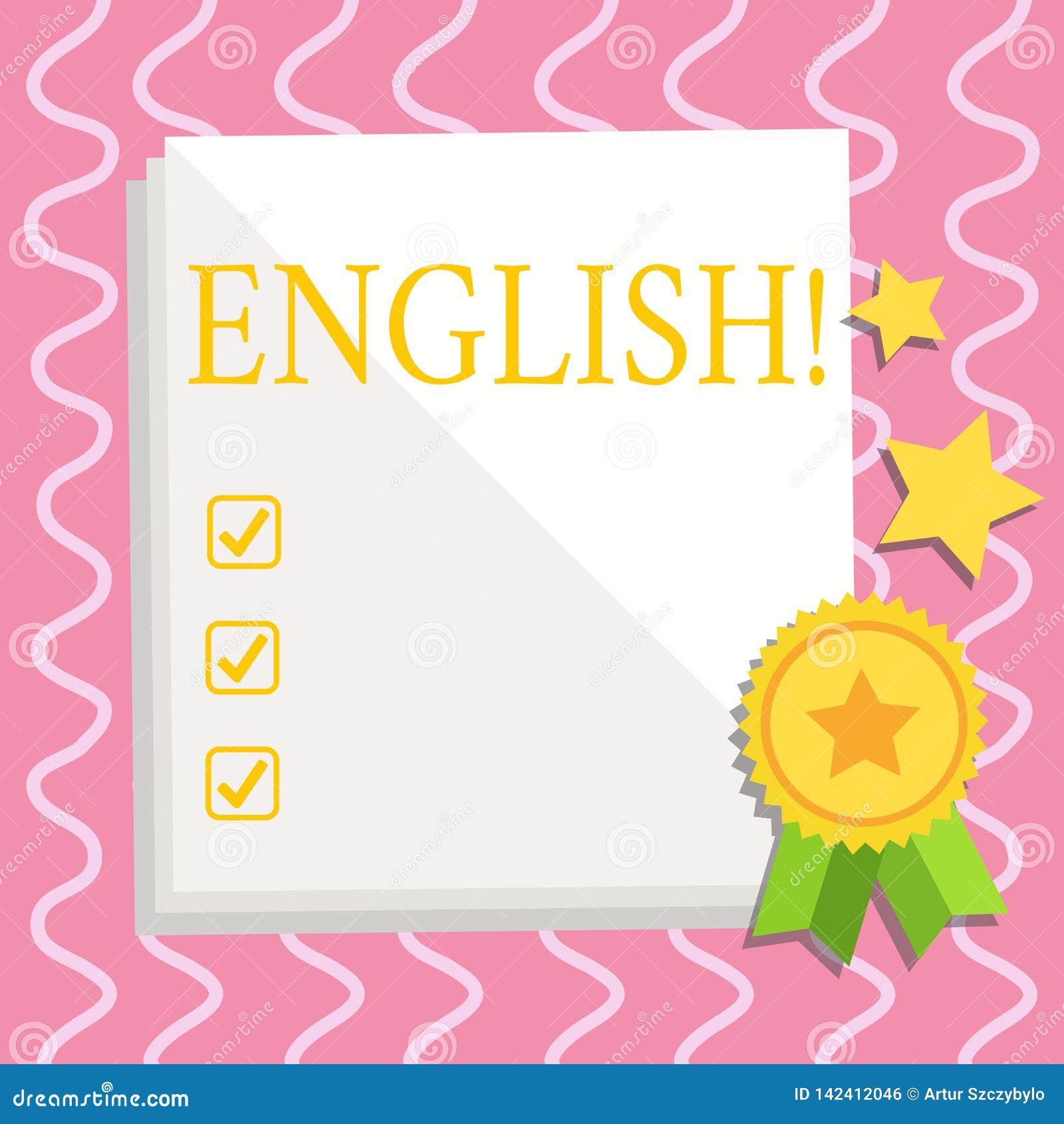 显示英语的文本标志 E