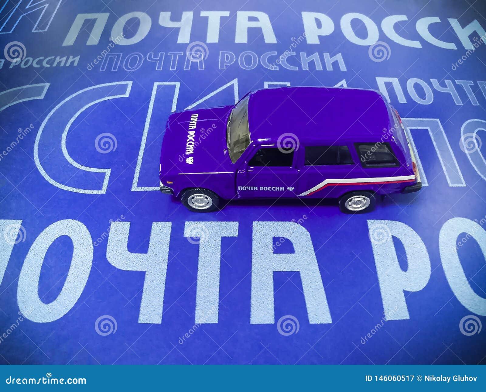 普遍汽车'俄国岗位'蓝色