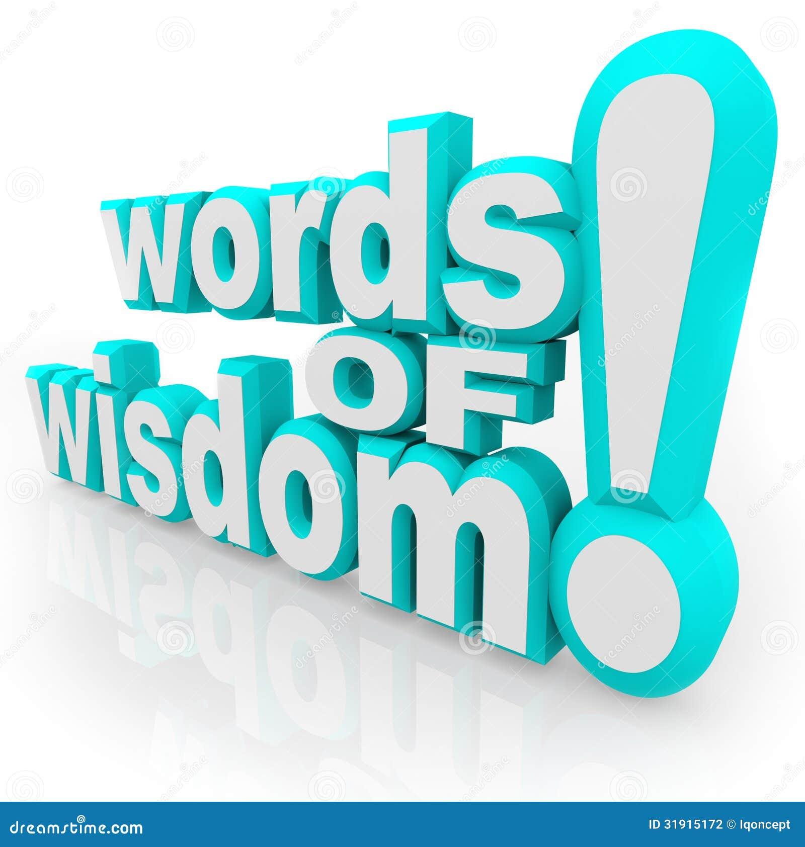 智慧3d的词措辞忠告信息