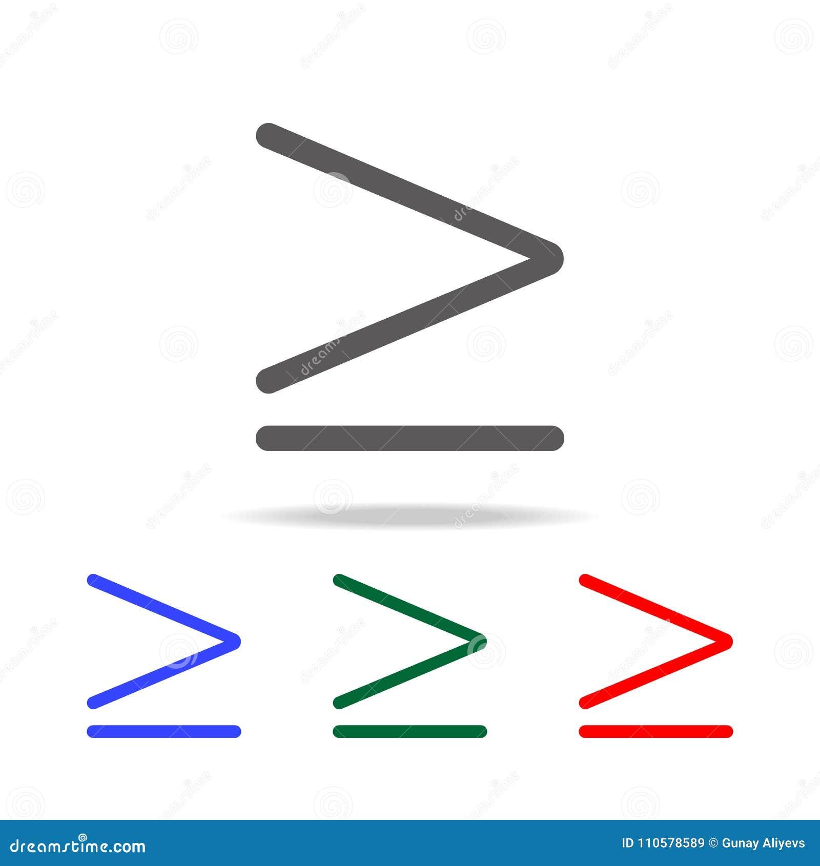 更多或相等的标志象 在多色的象的元素流动概念和网apps的 网站设计和developme的象
