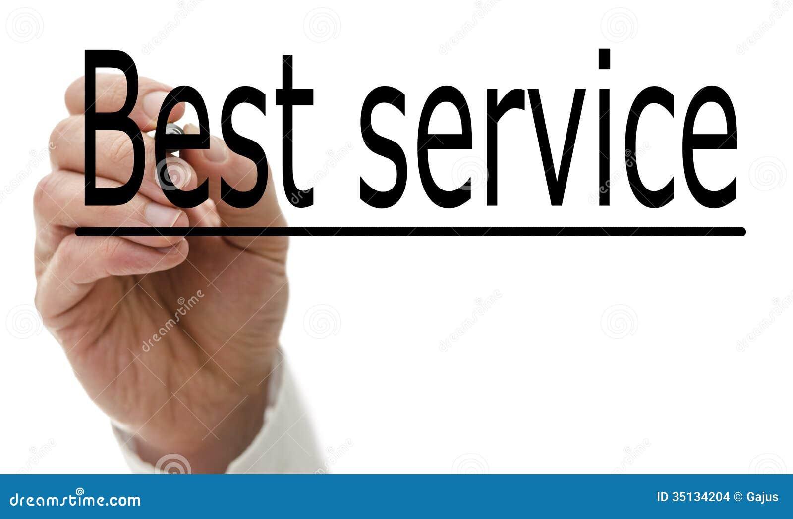 最佳的服务