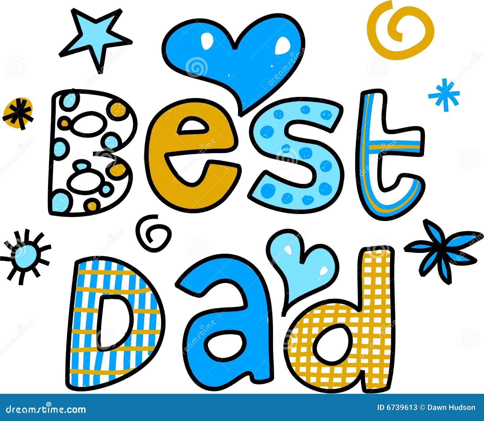最佳的爸爸