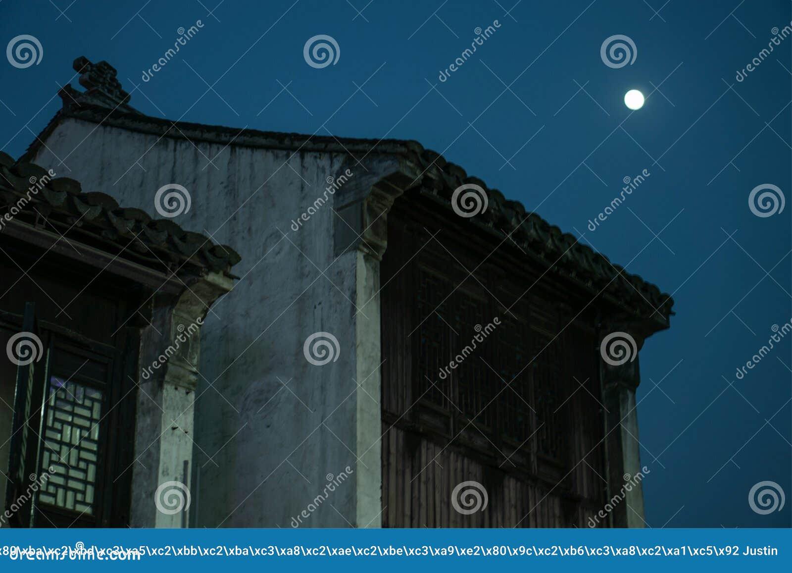 月光在古镇