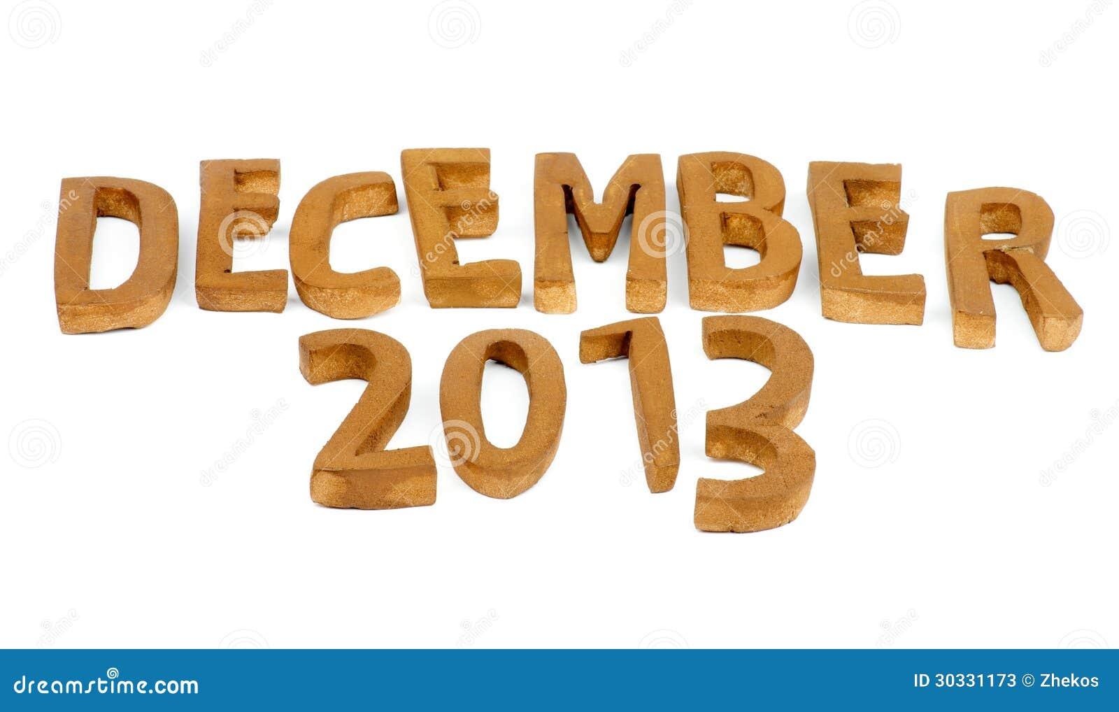 2013年12月
