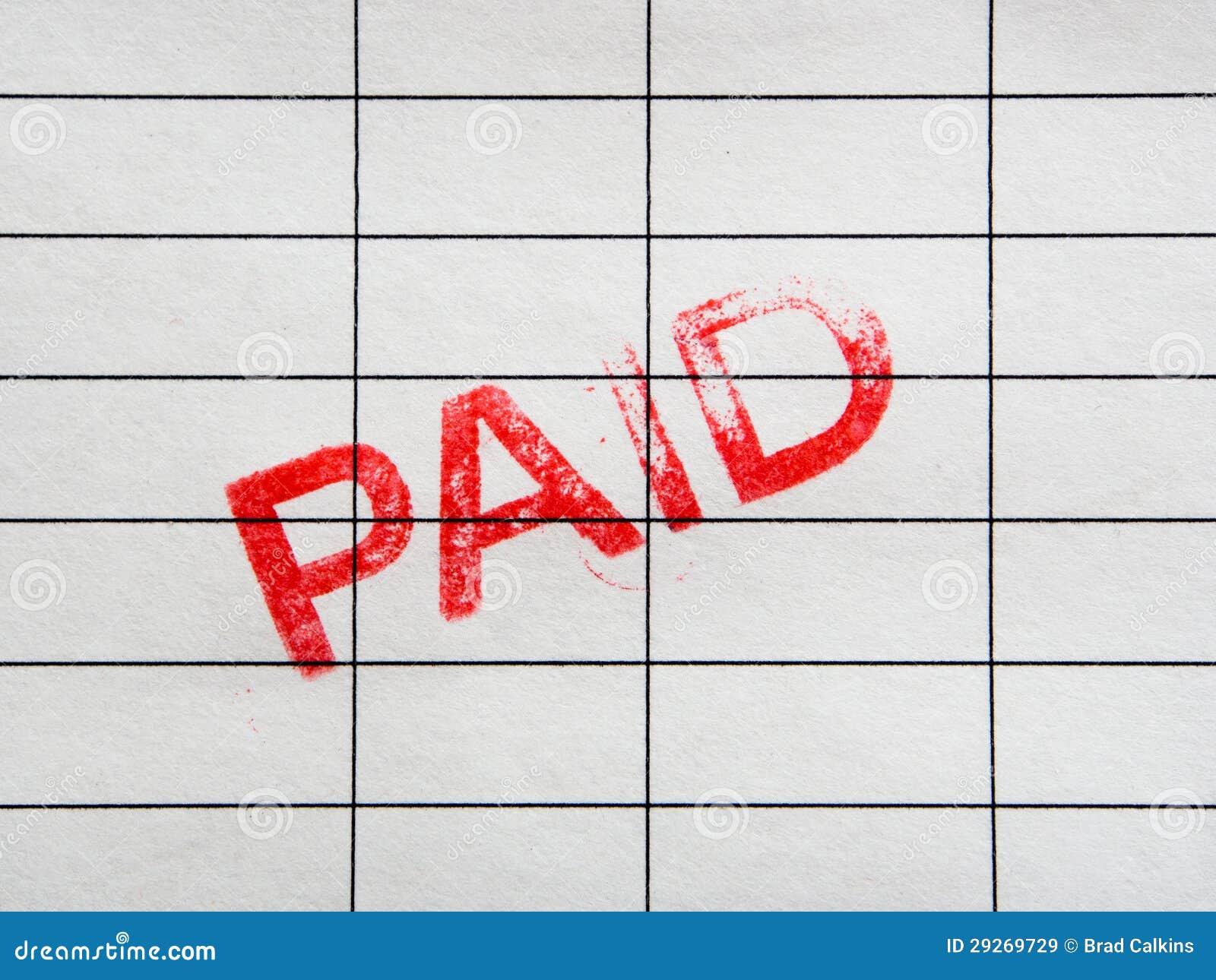 有偿的印花税