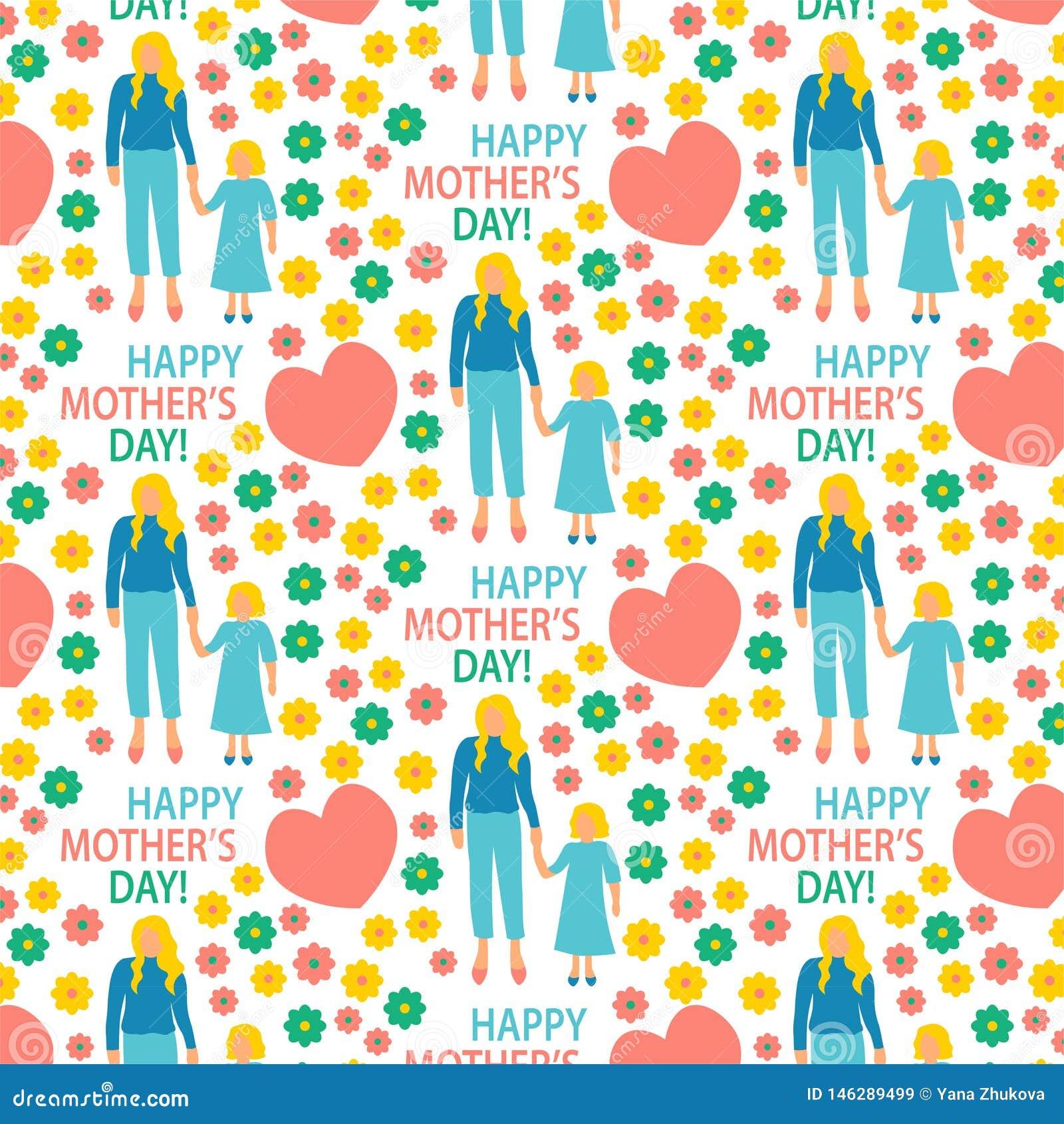 有儿童母亲节海报愉快的母性女儿无缝的样式印刷品的贺卡平的样式例证母亲