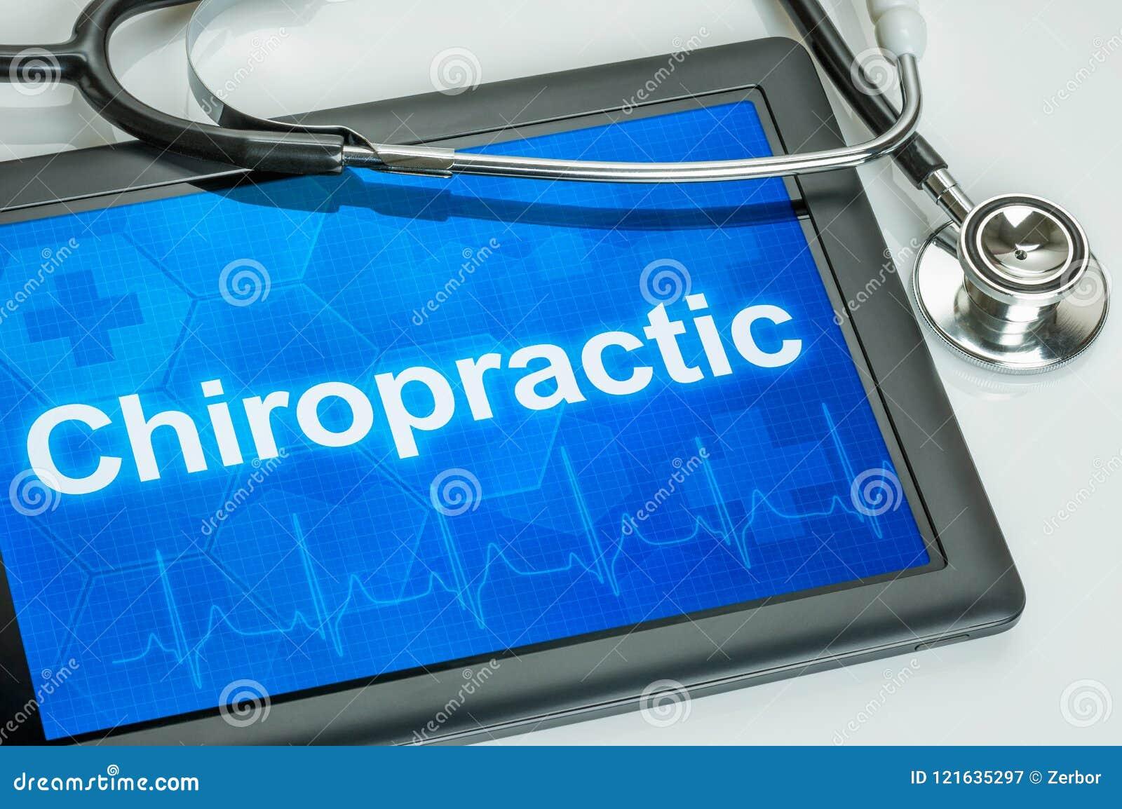 有文本按摩脊柱治疗者的片剂在显示