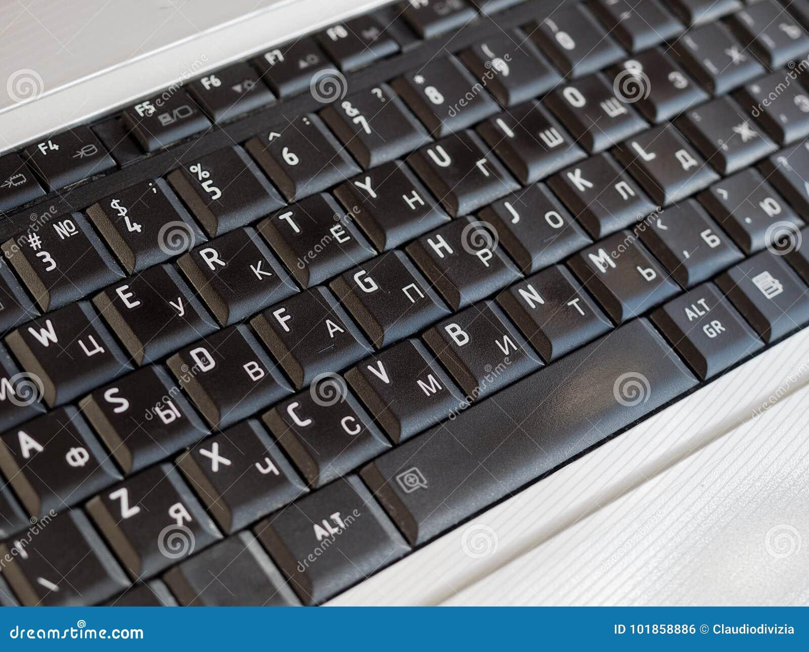 有斯拉夫语字母和拉丁字母的俄国和英国键盘