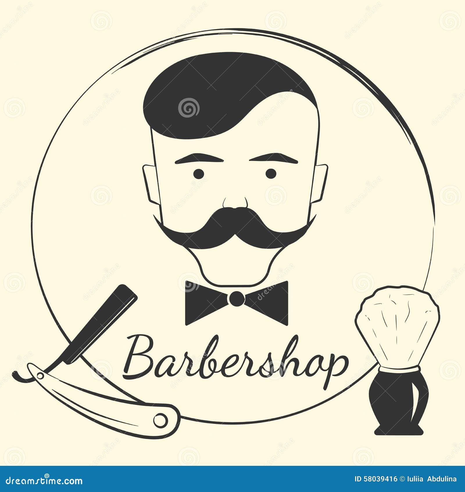有理发师工具的理发师