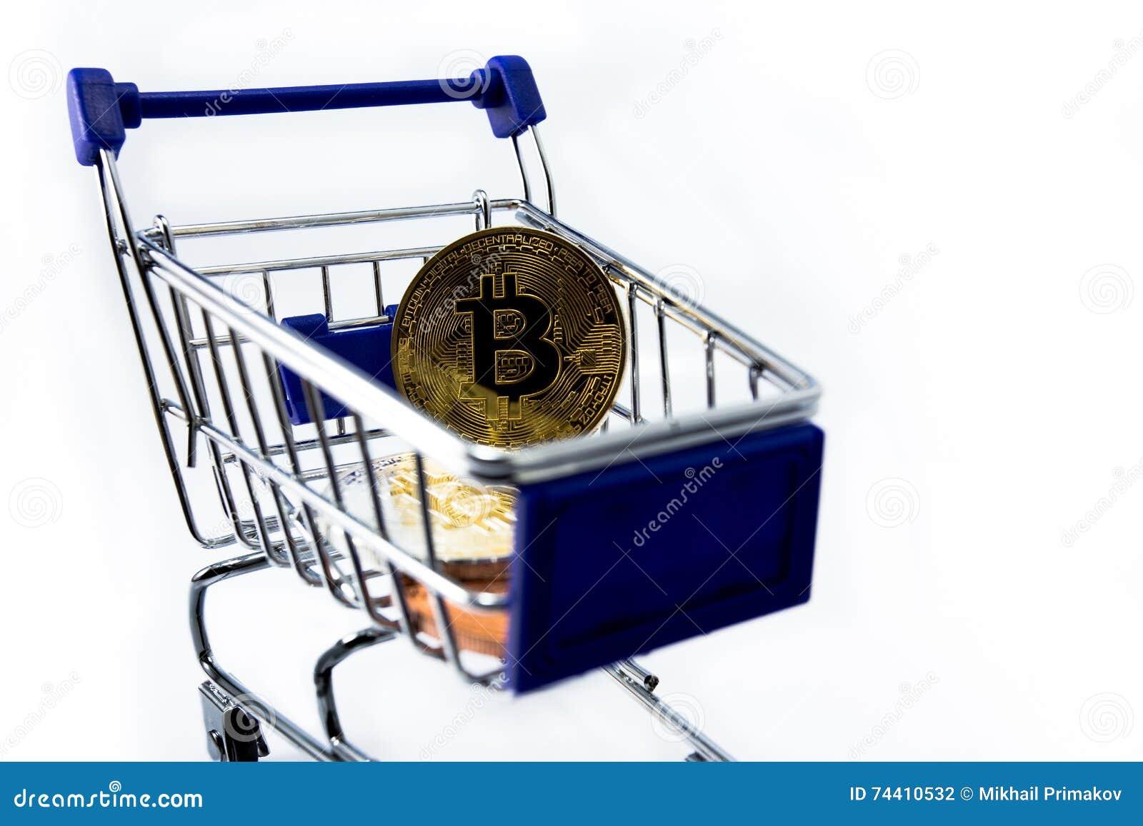 有bitcoin的购物车