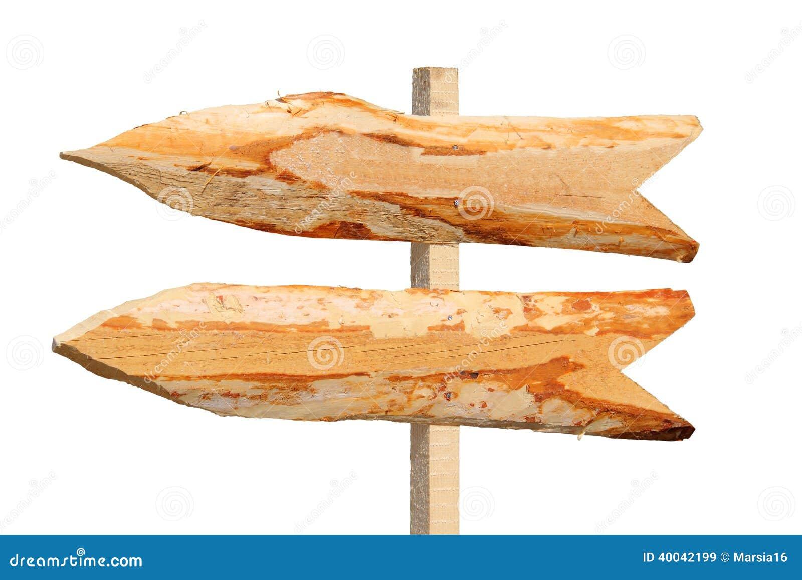 木方向箭头标志