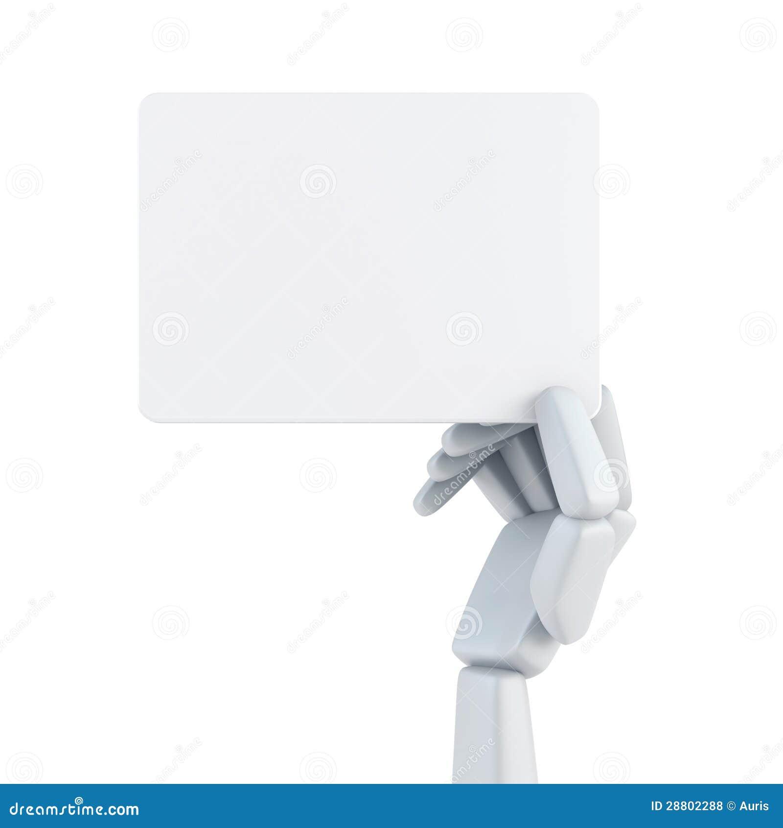 机器人的现有量和暂挂空白名片