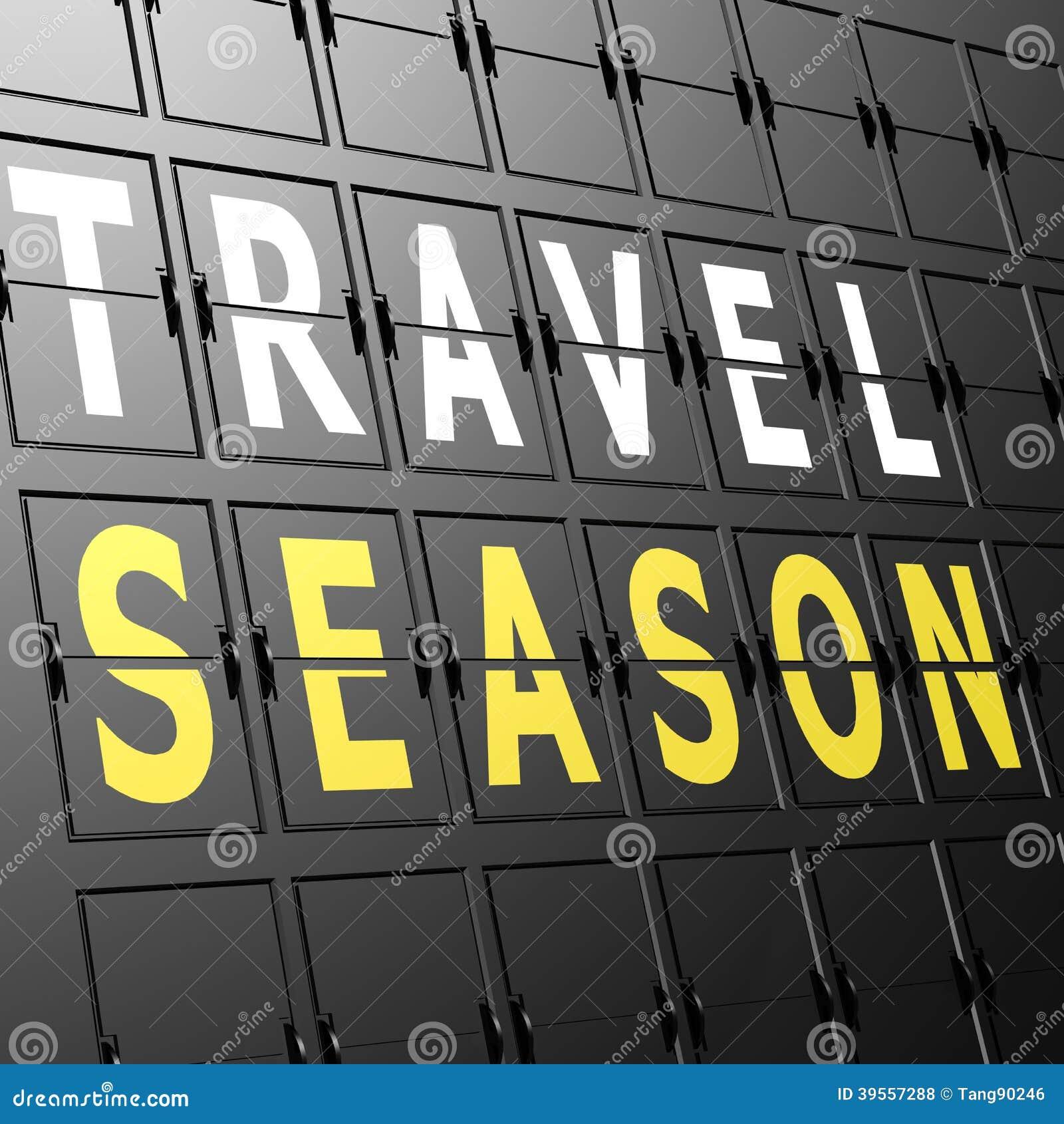 机场显示旅游季节