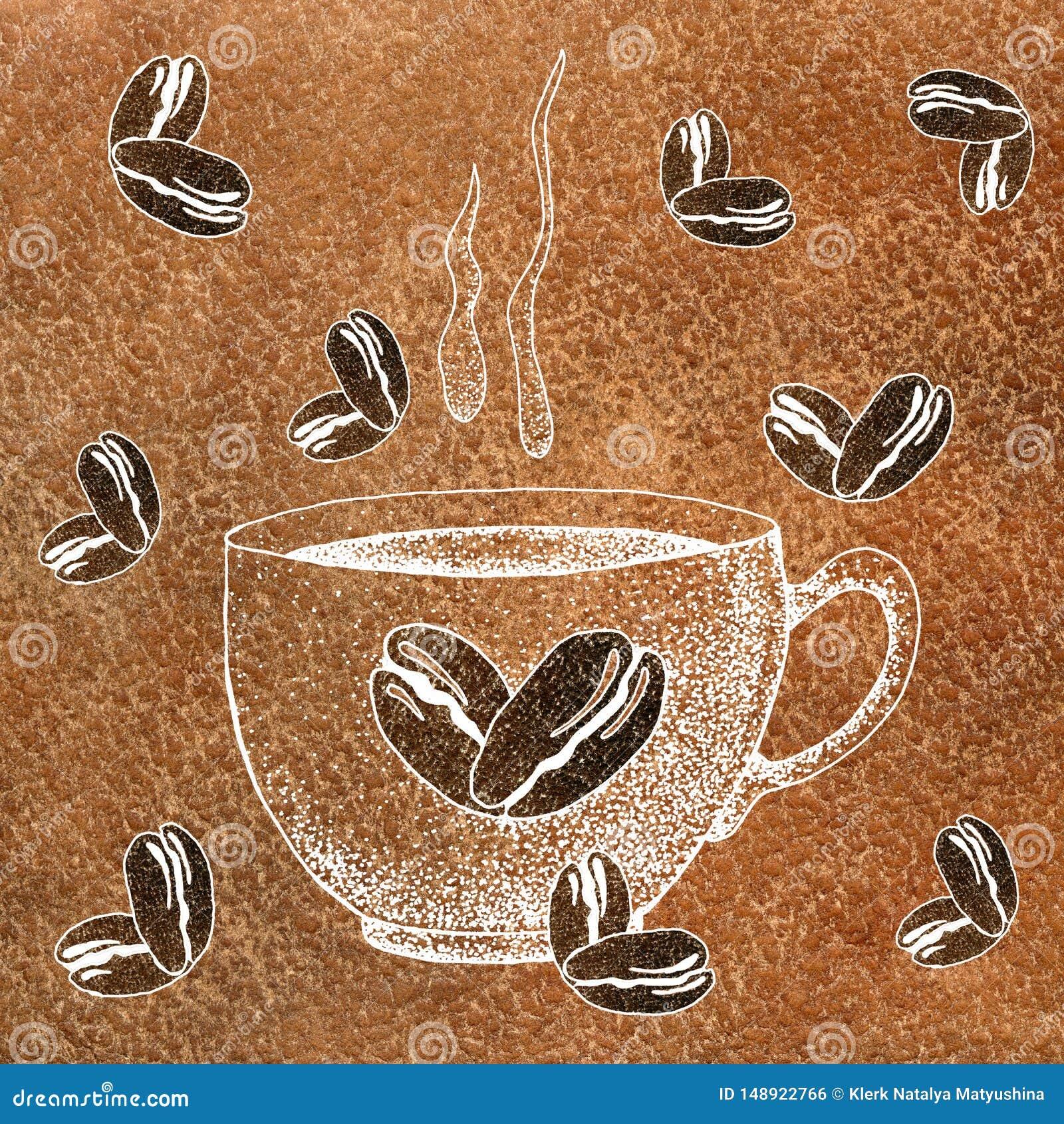 杯子杯子热的饮料咖啡、茶等等 并且咖啡豆 例证有设计的水彩背景