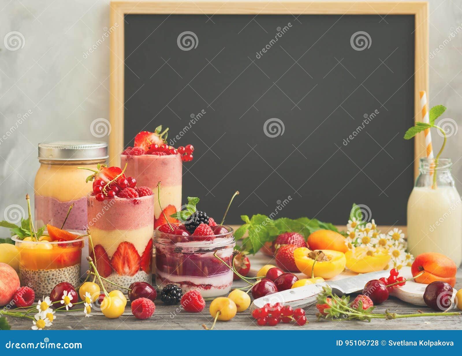 果子莓果圆滑的人