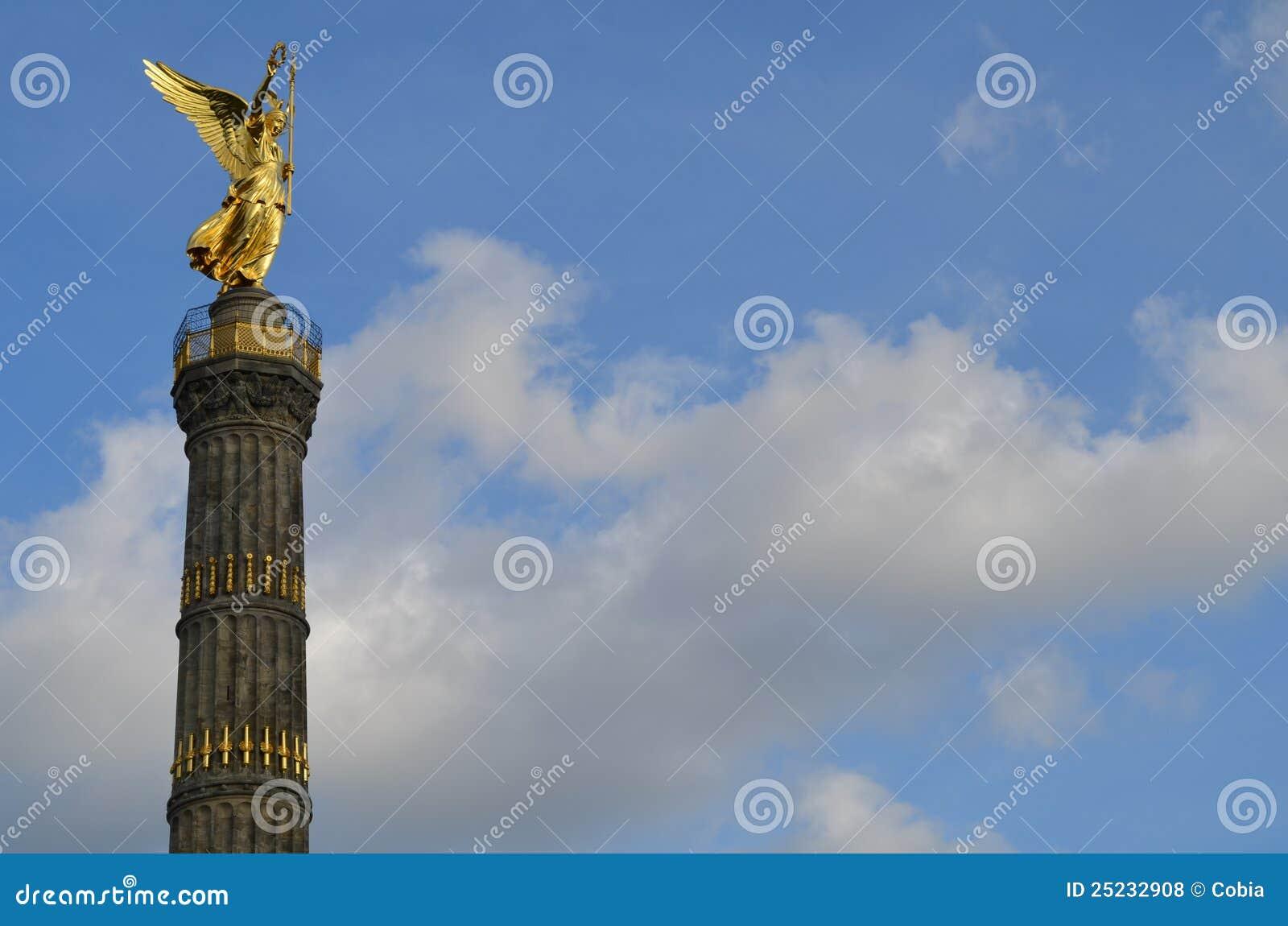柏林列德国胜利