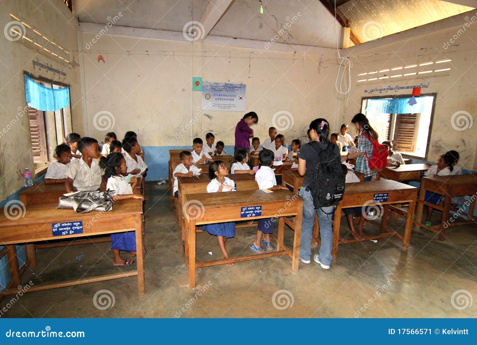 柬埔寨学校