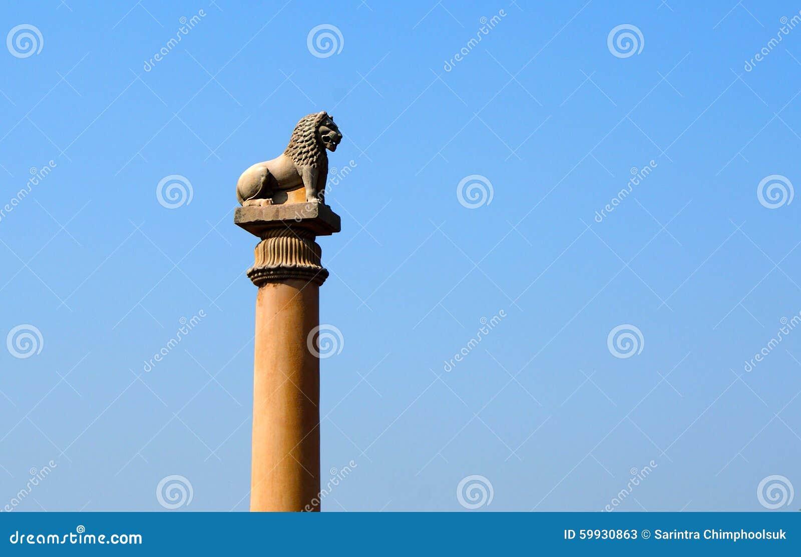 柱子在有唯一狮子资本Ashoka柱子的毗舍离发现了在印度