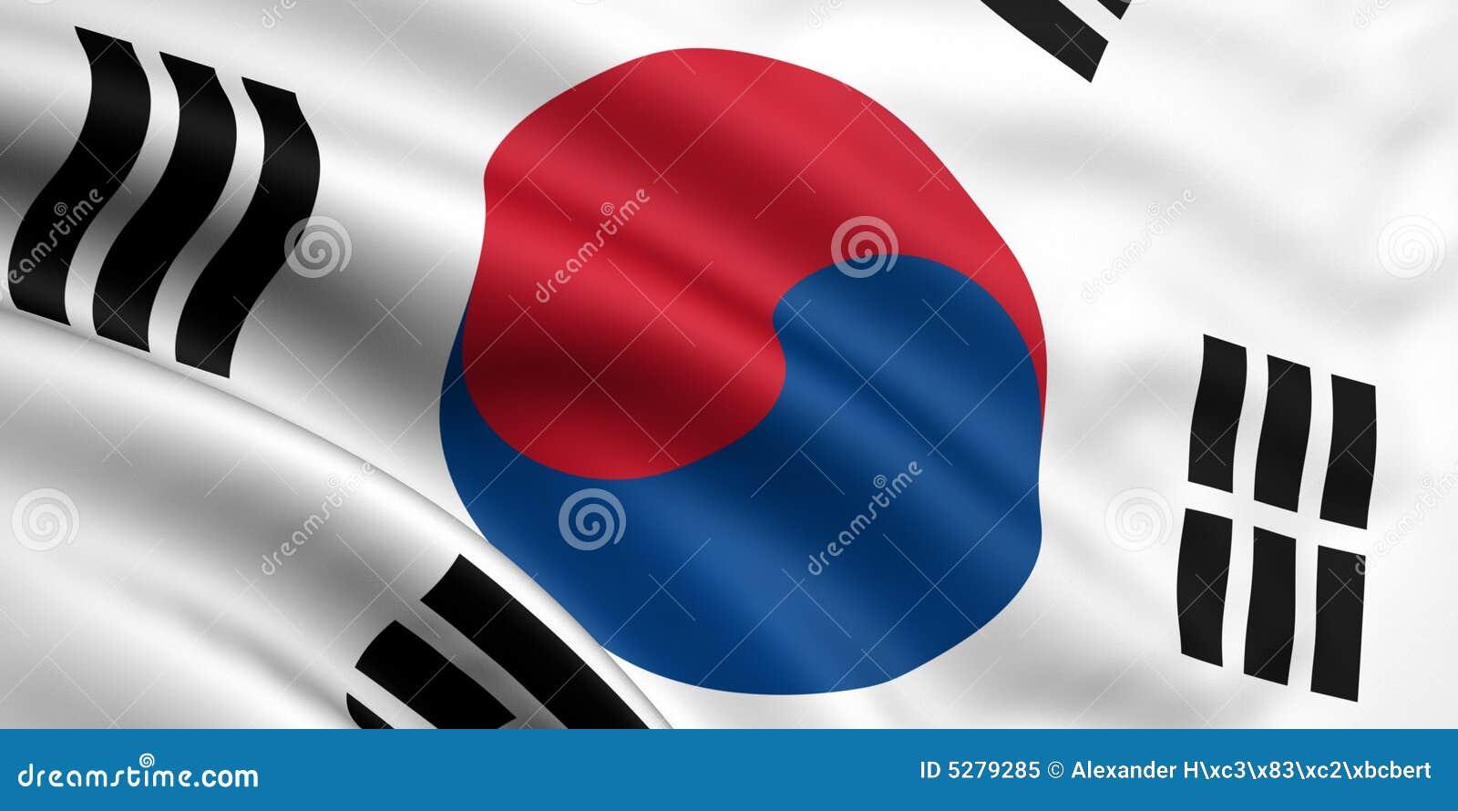 标志南的韩国