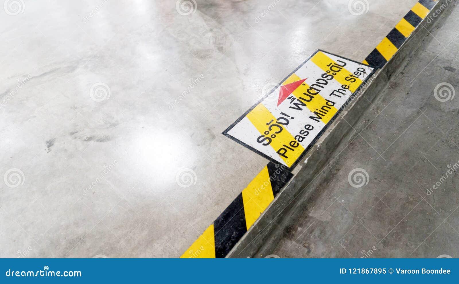 标志展示地板