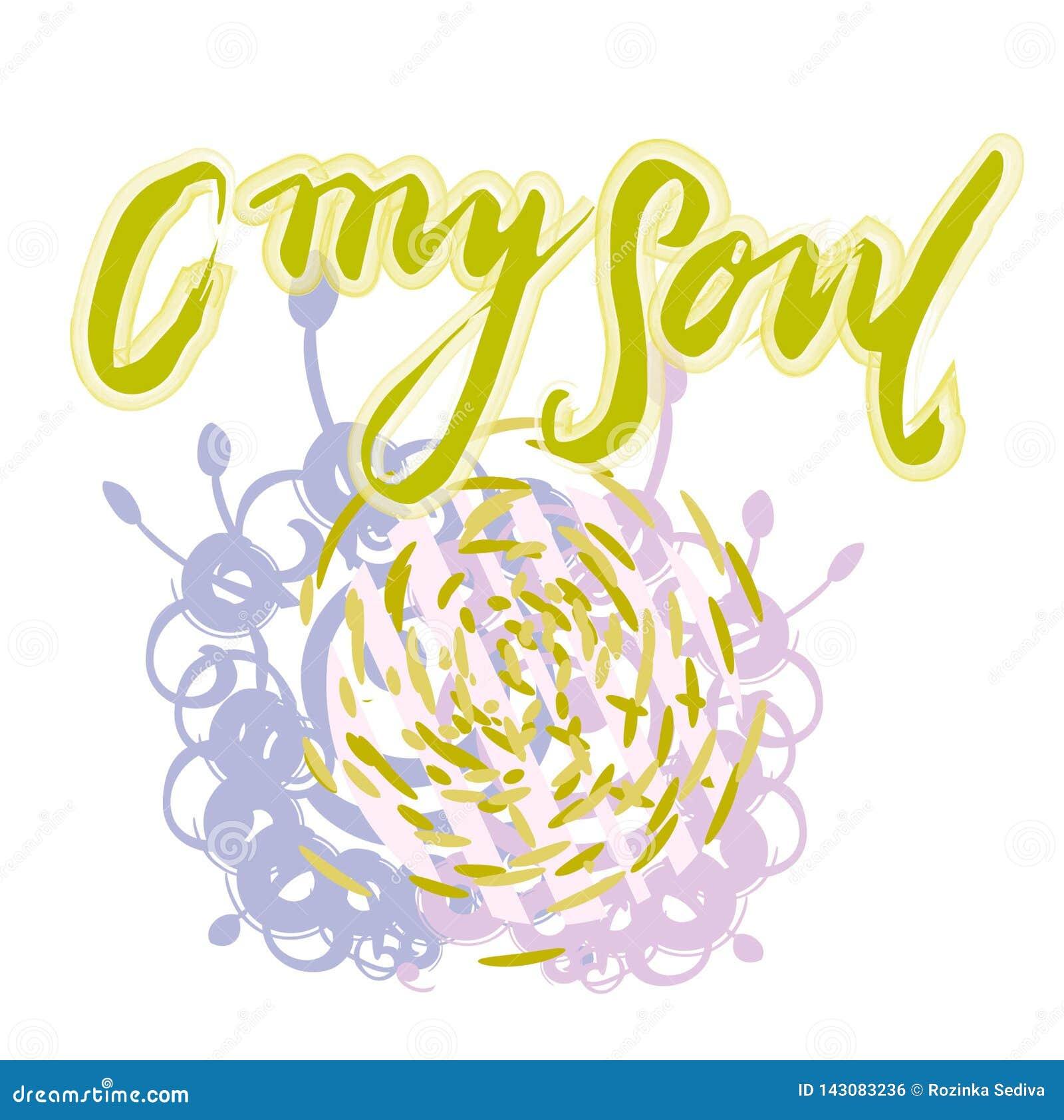 标志O我的与例证的灵魂 ??