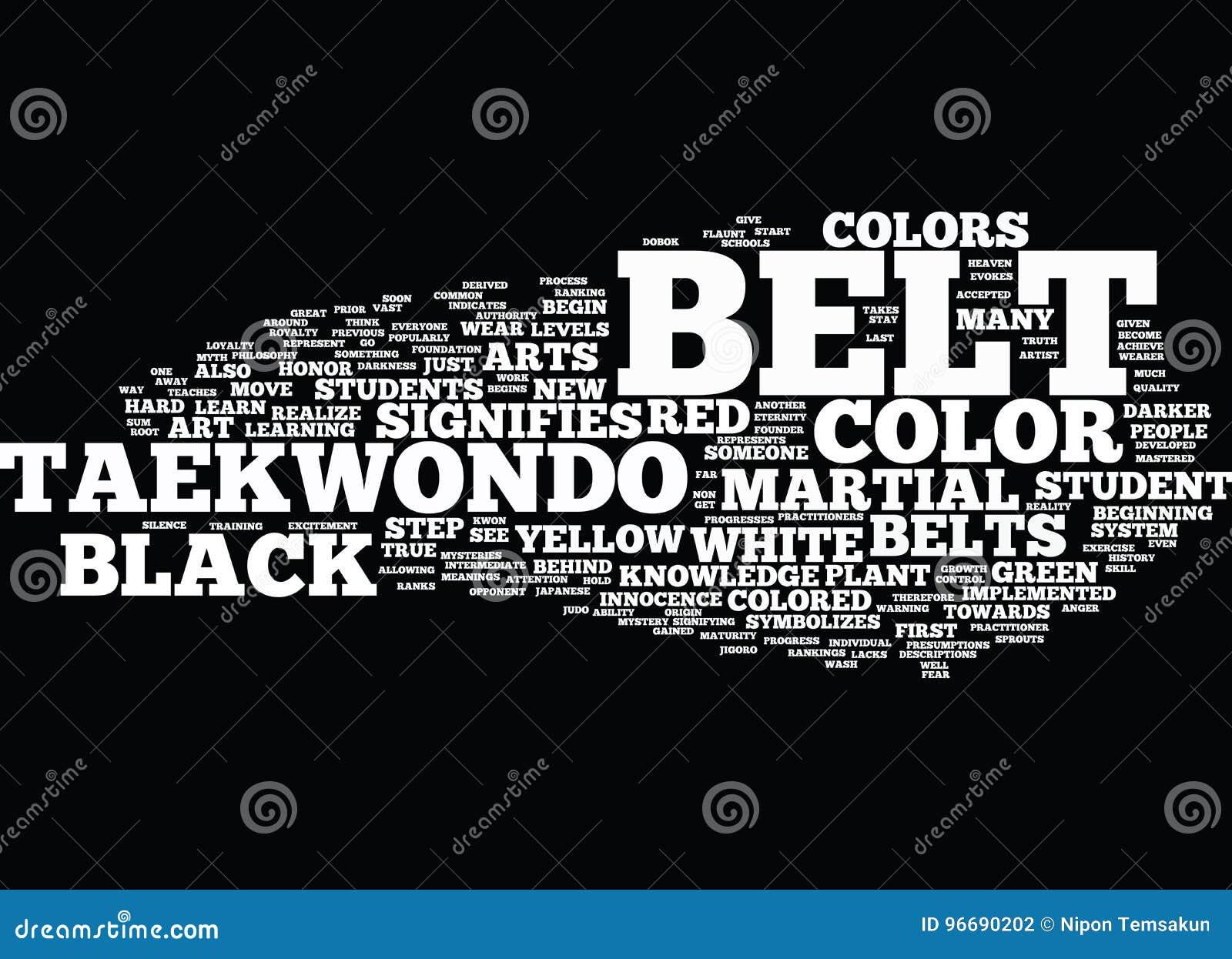 标榜那些跆拳道传送带颜色文本背景词云彩概念