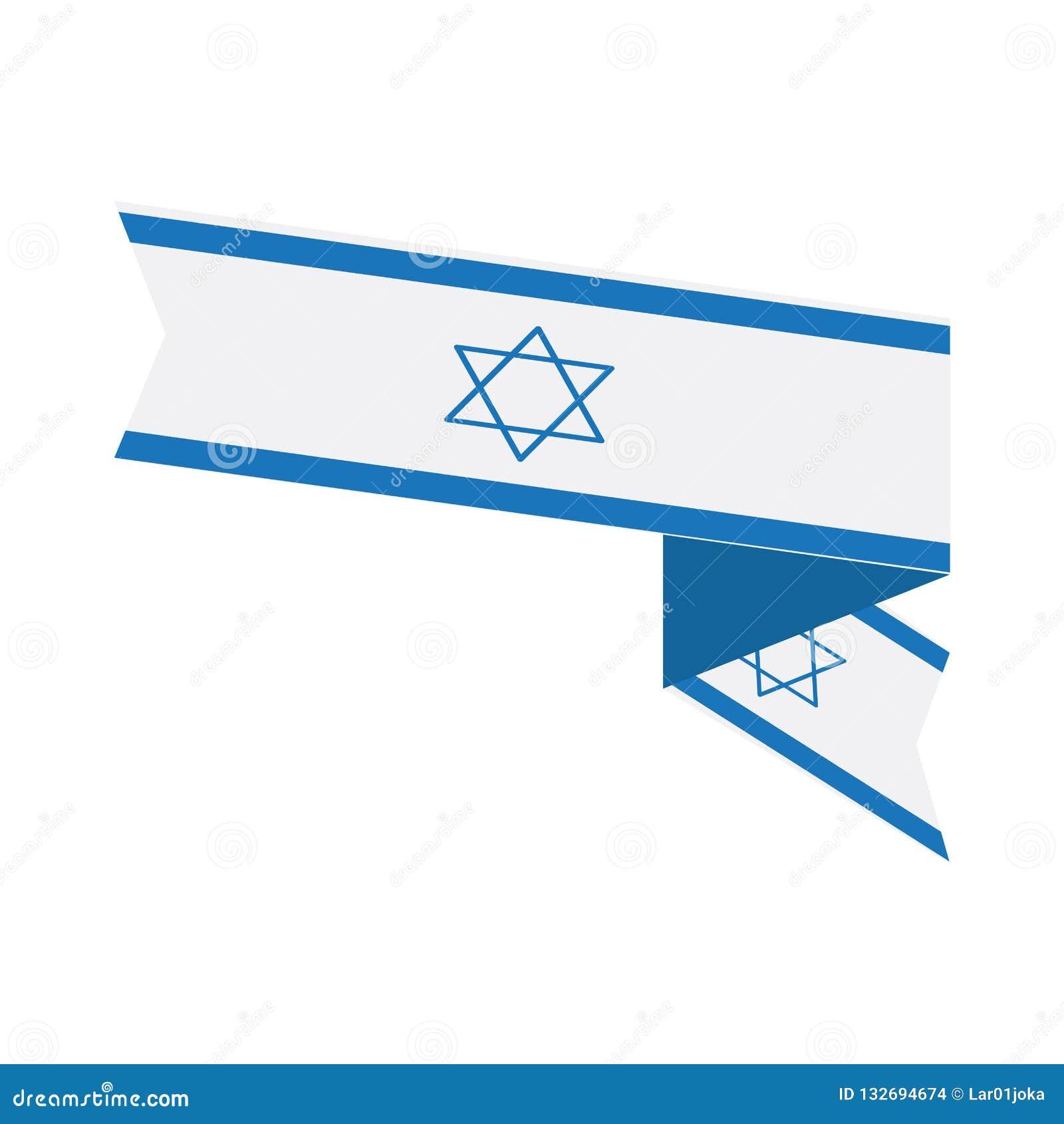 标记以色列