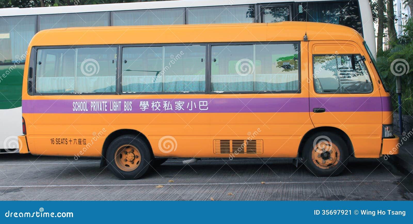 校车在香港
