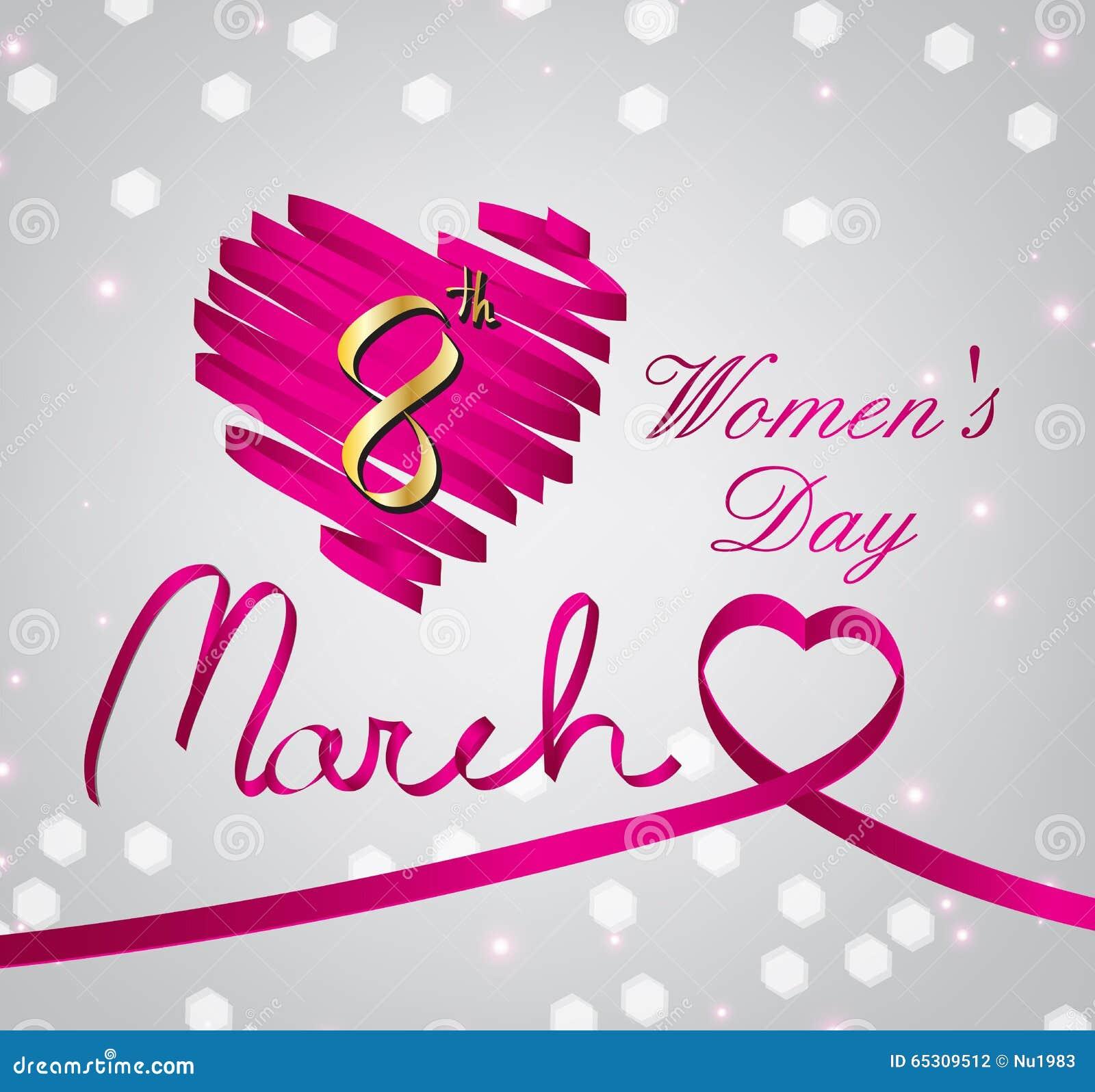 桃红色women day缎光滑的丝带的心脏