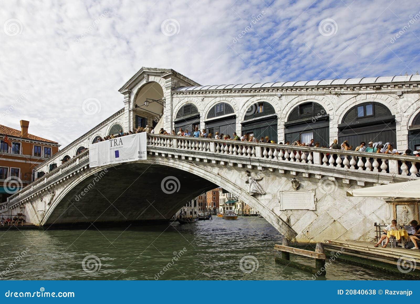 桥梁rialto