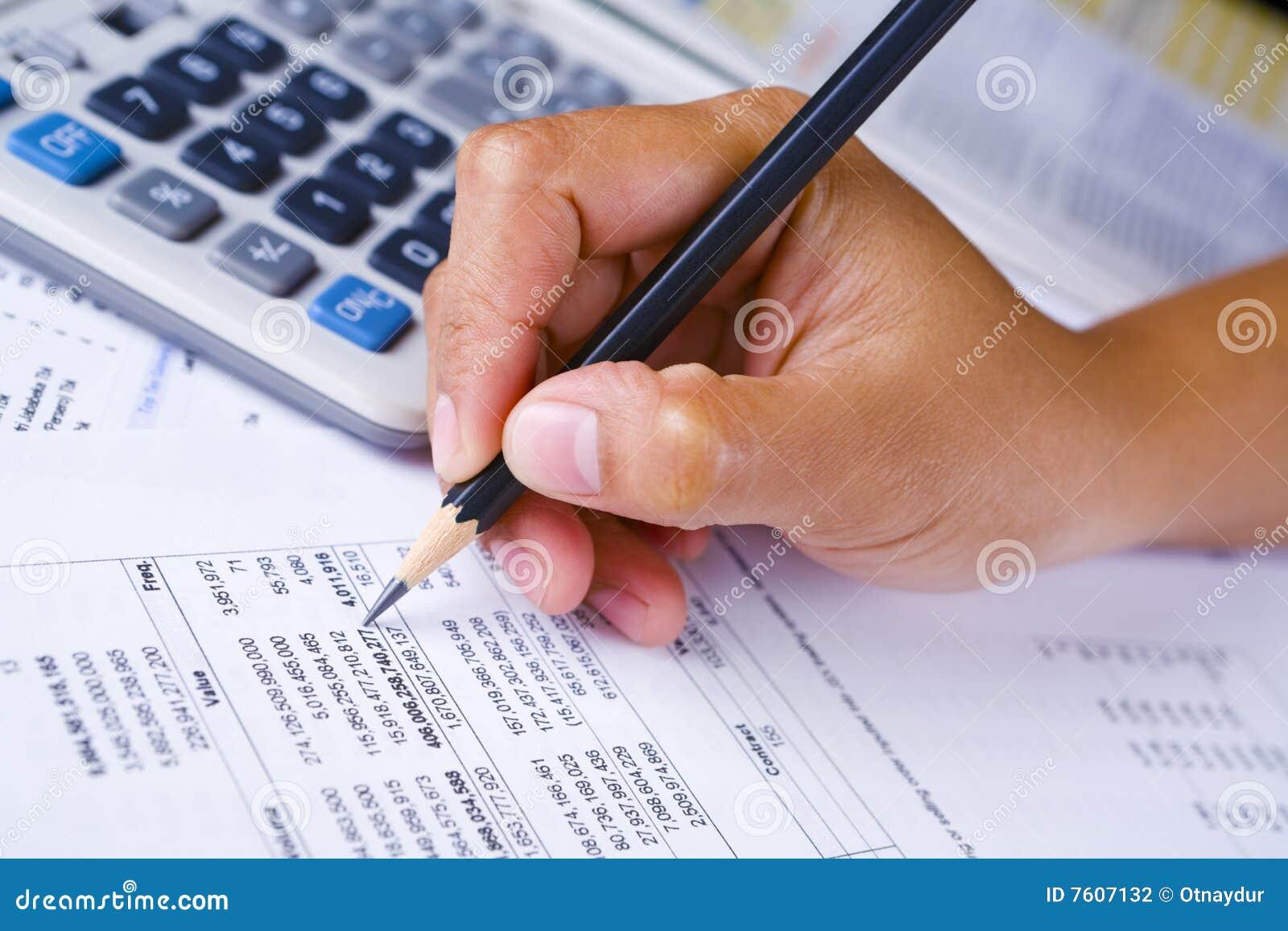 检查财务现有量报表