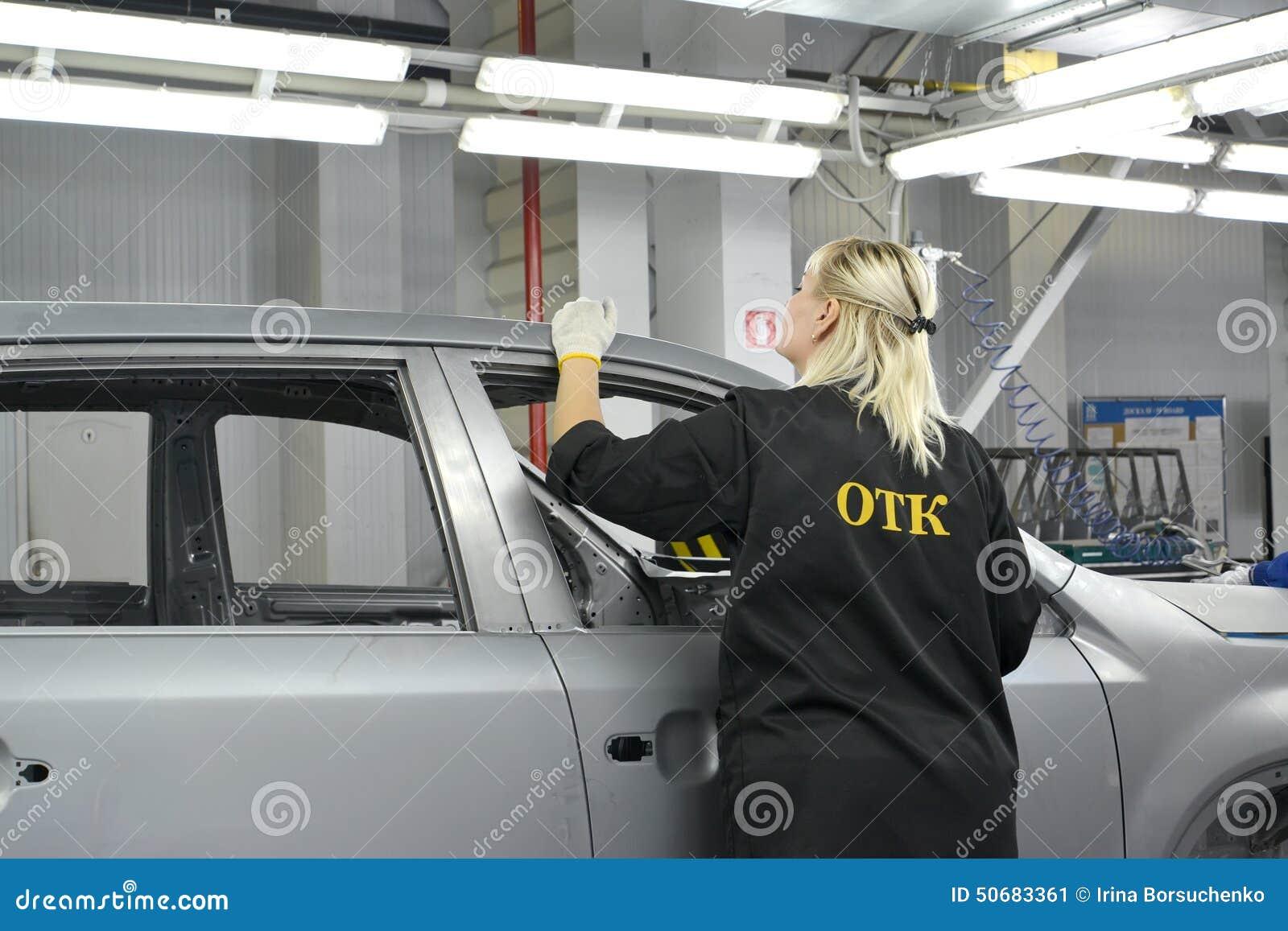 Download 检查部门的女性雇员检查波尔布特的质量 编辑类照片. 图片 包括有 爱好健美者, 工厂, 案件, 行业, 生产 - 50683361