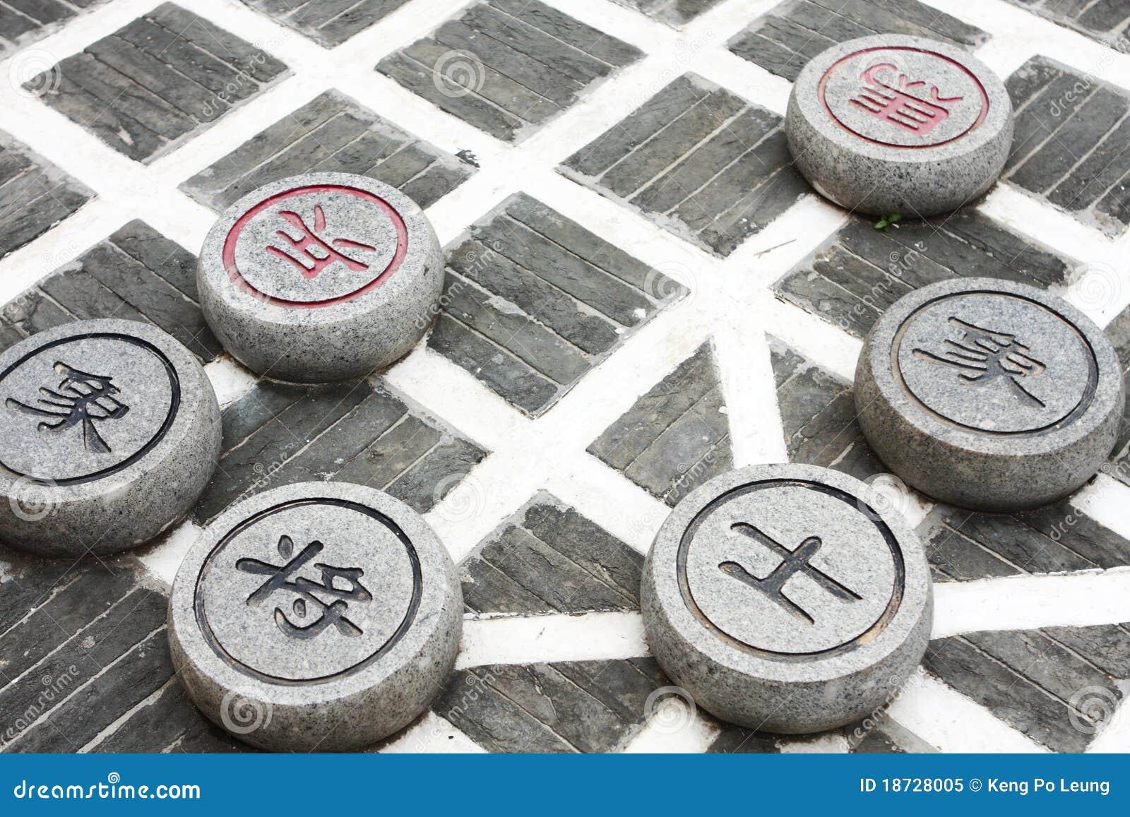棋汉语关闭公园石头.