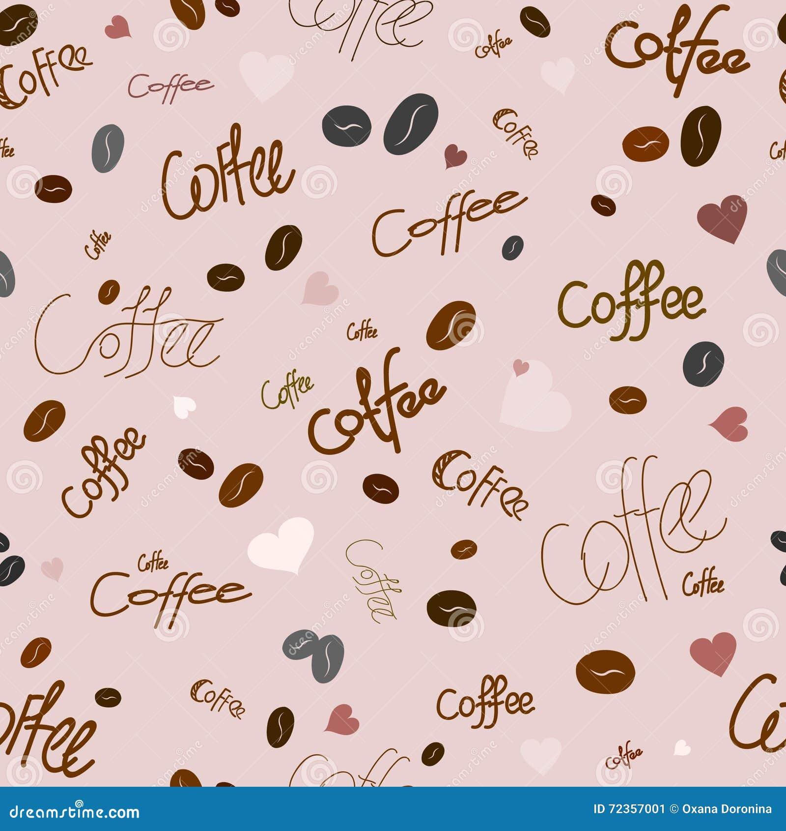 棕色咖啡例证模式无缝的树荫向量